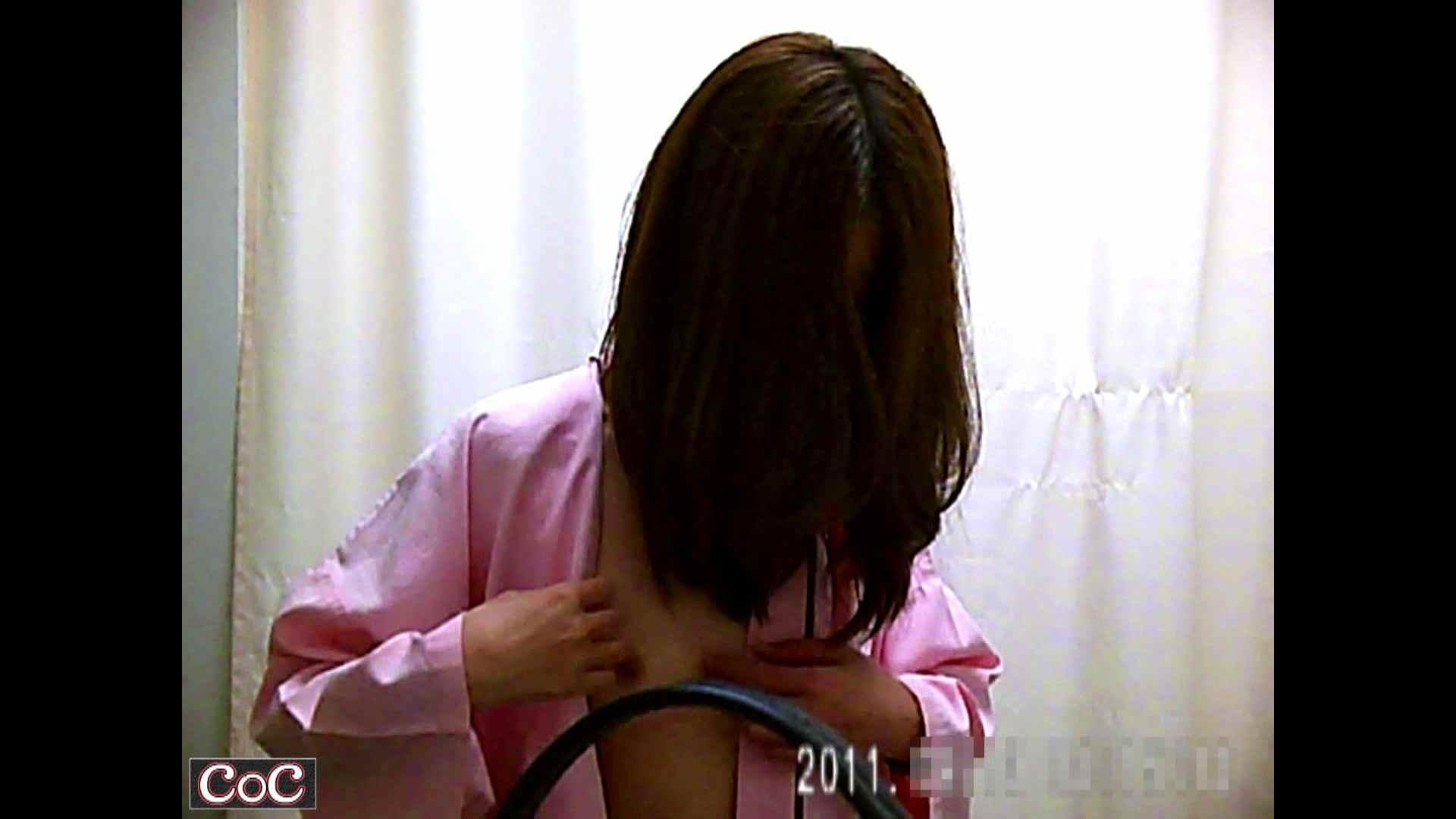 病院おもいっきり着替え! vol.24 エロティックなOL 濡れ場動画紹介 84画像 66