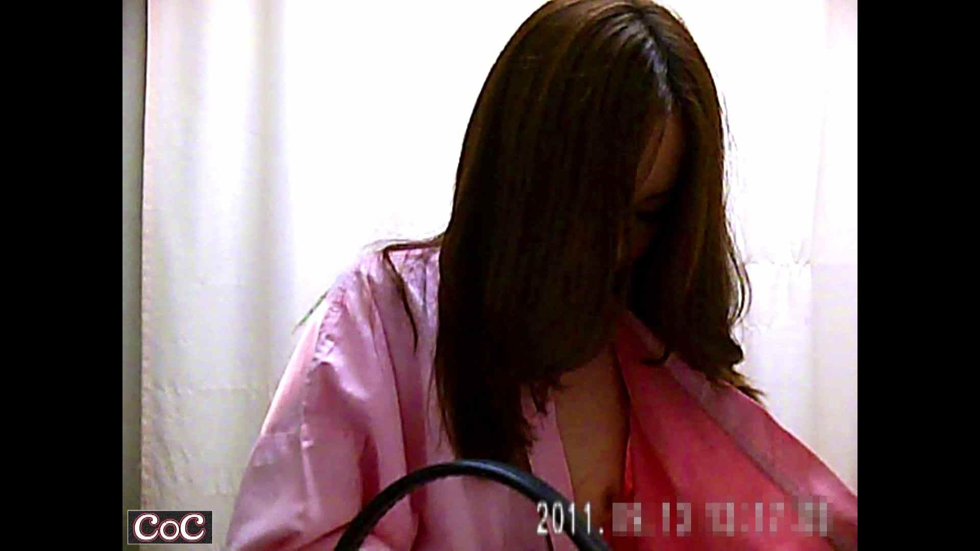 病院おもいっきり着替え! vol.24 チクビ セックス画像 84画像 69
