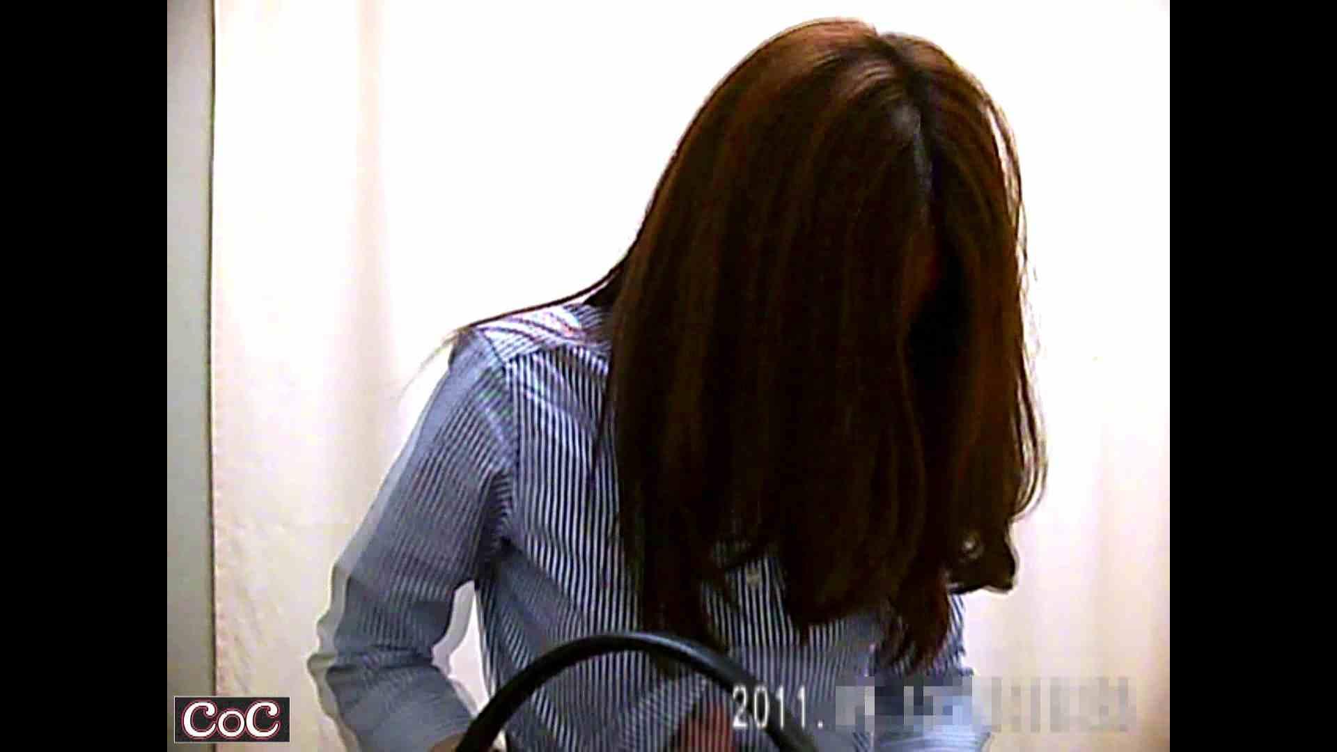 病院おもいっきり着替え! vol.24 チクビ セックス画像 84画像 77