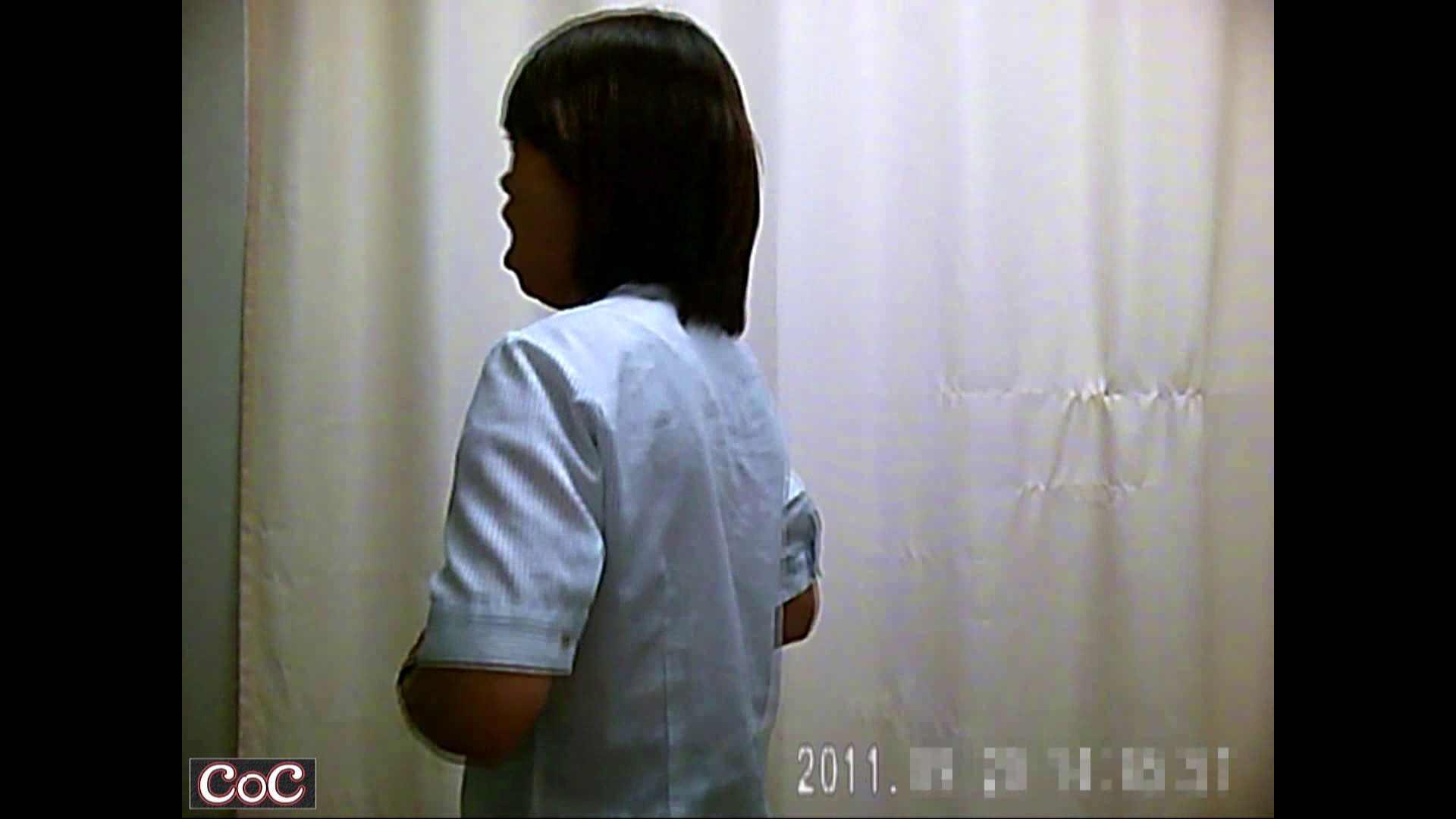 病院おもいっきり着替え! vol.28 巨乳 SEX無修正画像 81画像 15