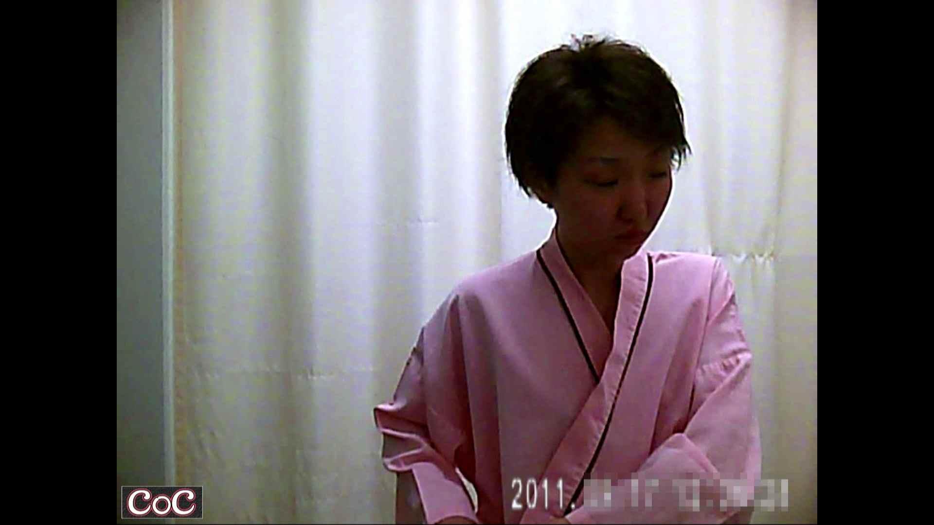 病院おもいっきり着替え! vol.28 チクビ 女性器鑑賞 81画像 60