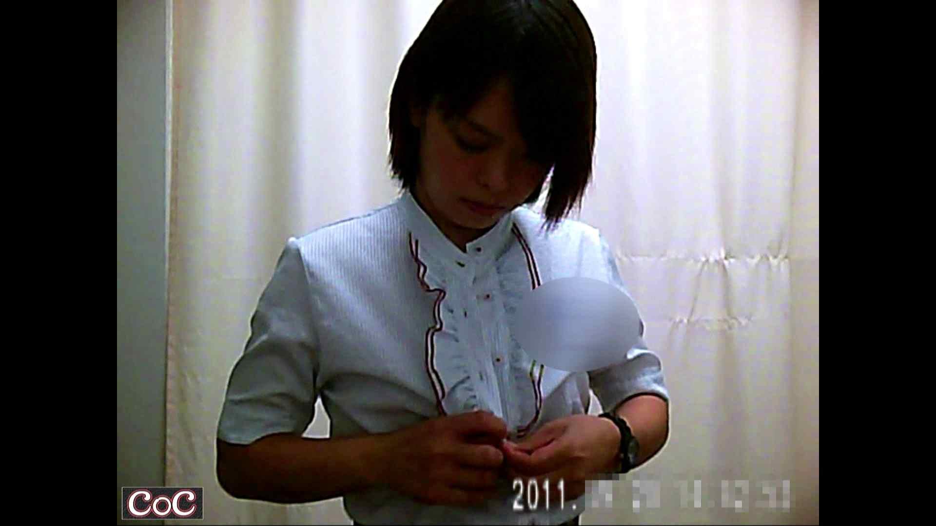 病院おもいっきり着替え! vol.28 乳首 おめこ無修正動画無料 81画像 69