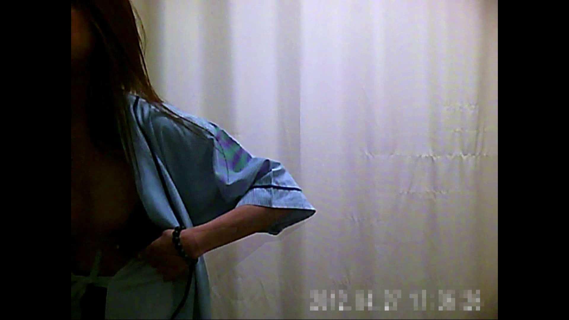 病院おもいっきり着替え! vol.290 貧乳編 AV無料 91画像 79