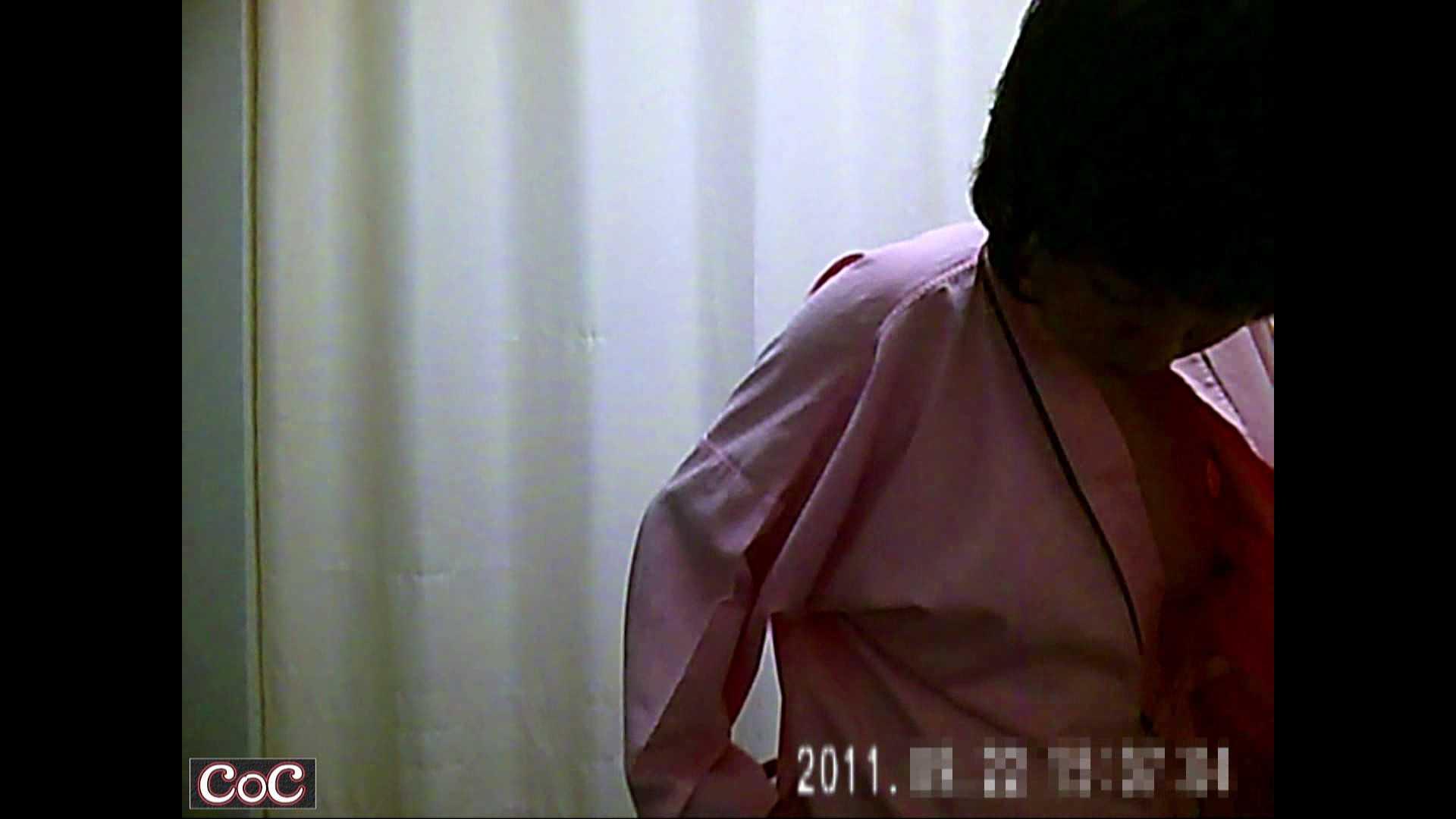 病院おもいっきり着替え! vol.32 おっぱい おめこ無修正動画無料 89画像 4