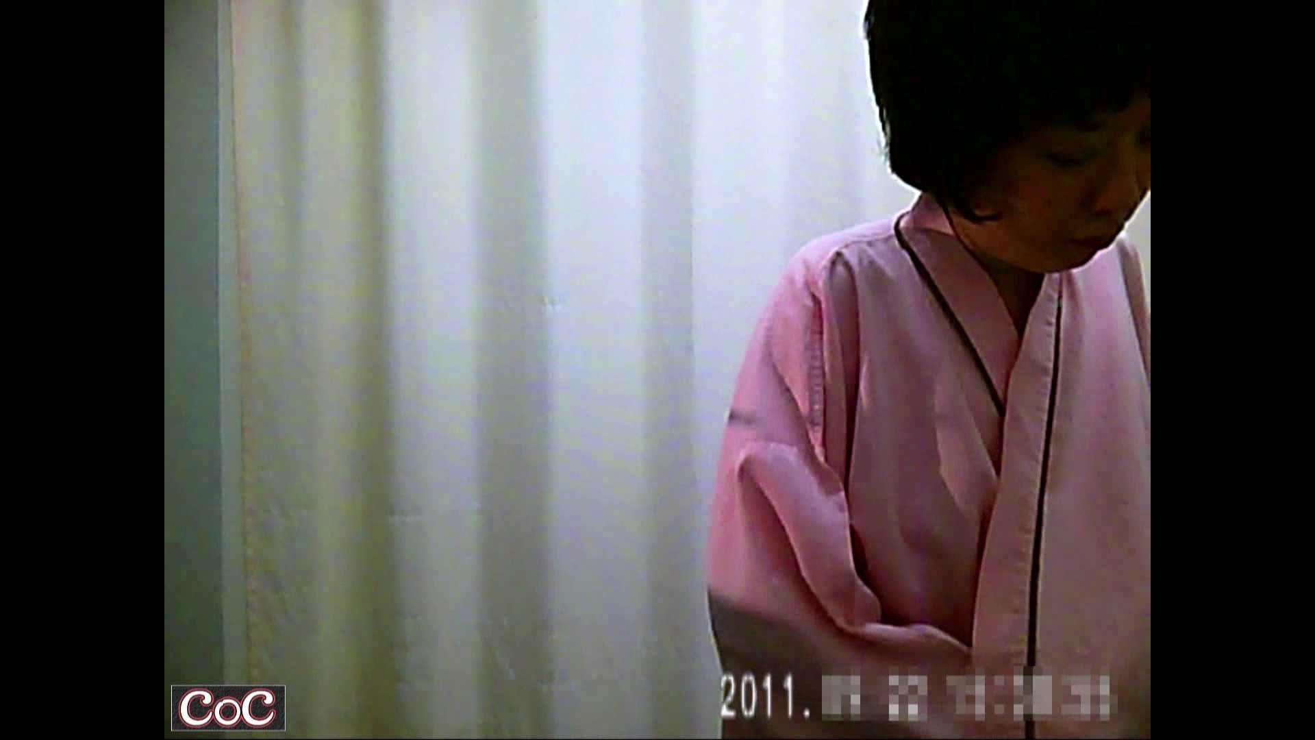 病院おもいっきり着替え! vol.32 乳首 オマンコ無修正動画無料 89画像 5