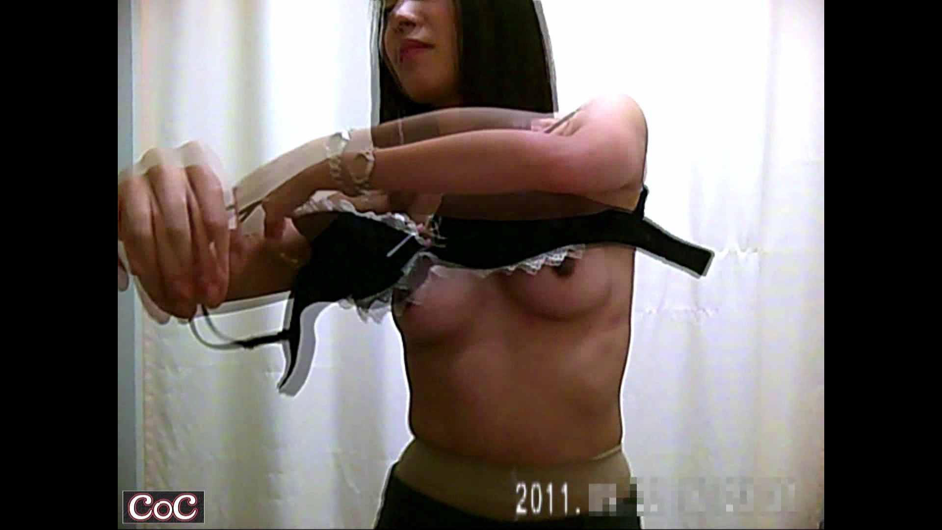 病院おもいっきり着替え! vol.32 乳首 オマンコ無修正動画無料 89画像 13