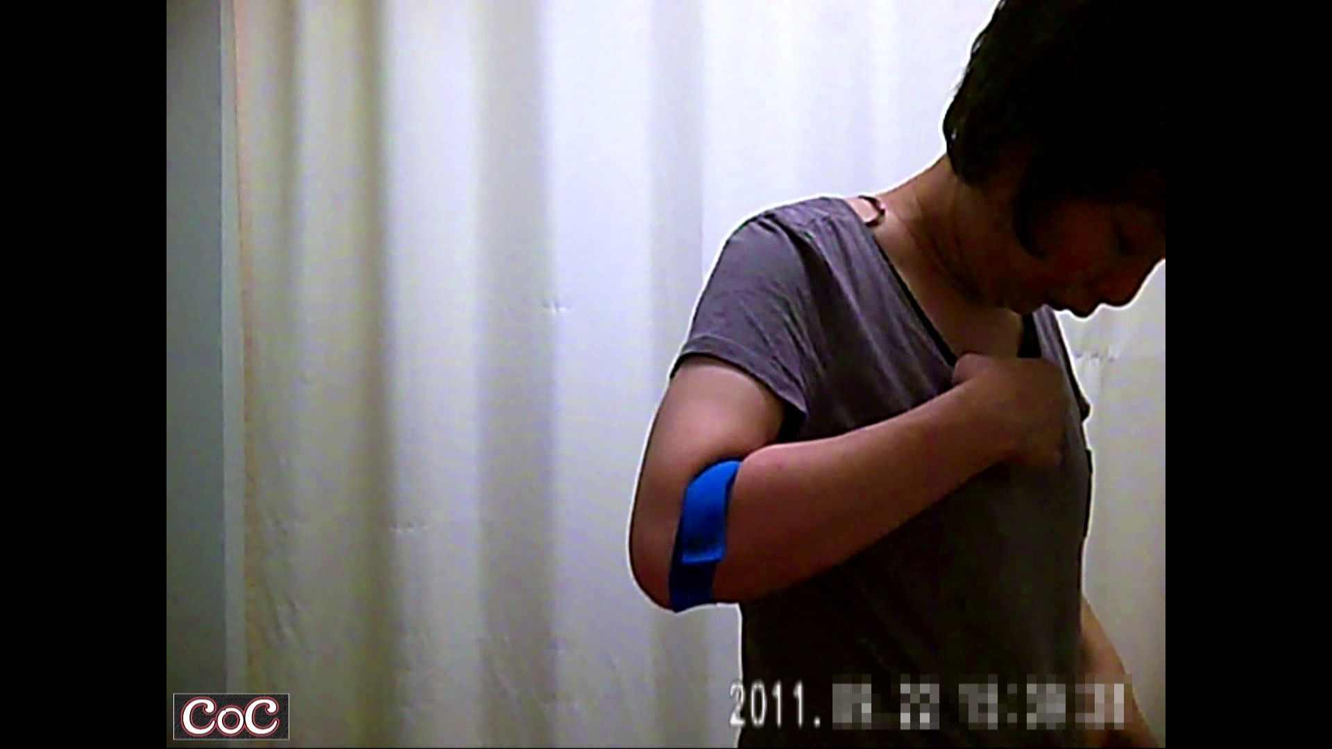 病院おもいっきり着替え! vol.32 乳首 オマンコ無修正動画無料 89画像 29