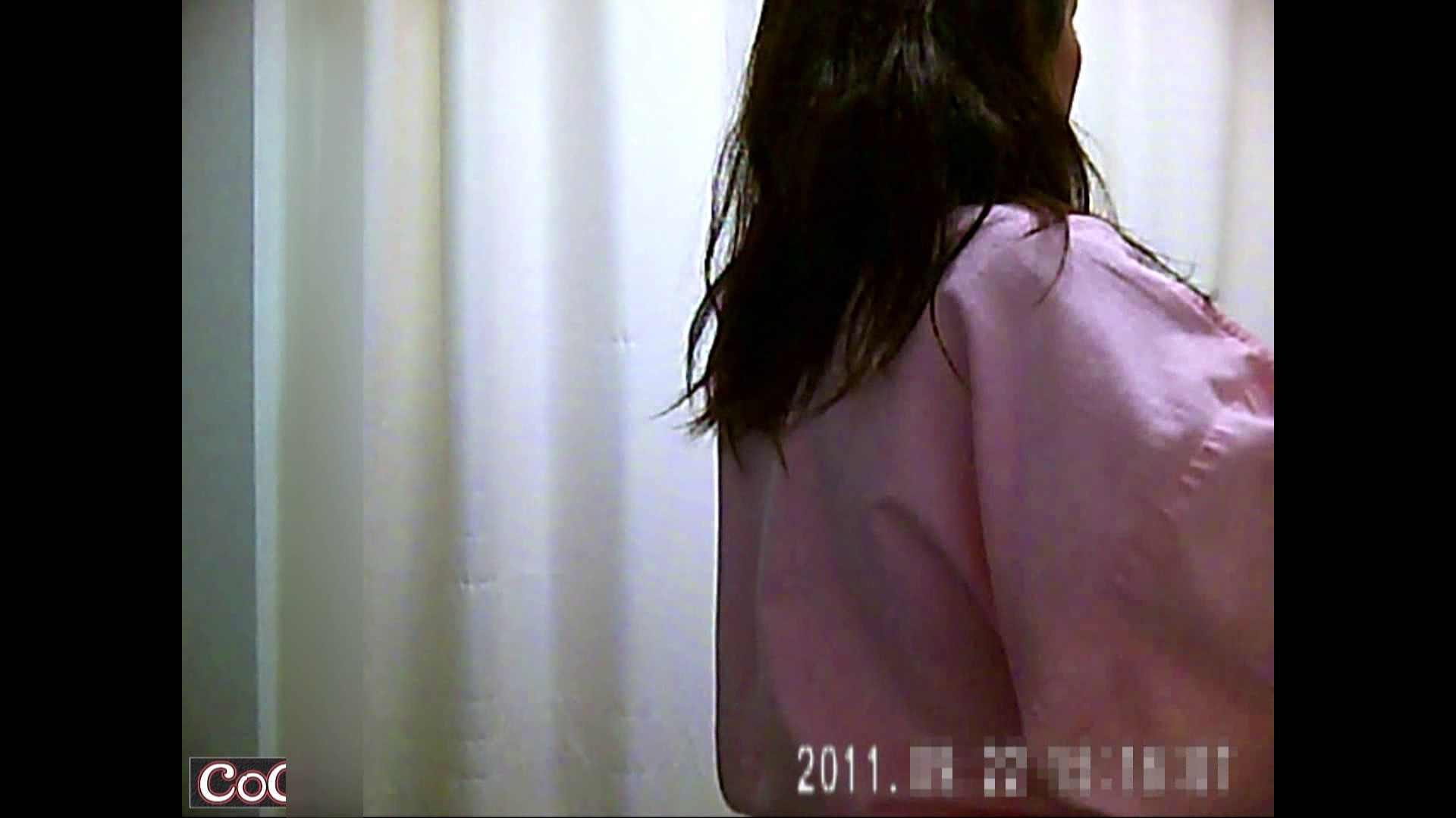 病院おもいっきり着替え! vol.32 おっぱい おめこ無修正動画無料 89画像 44