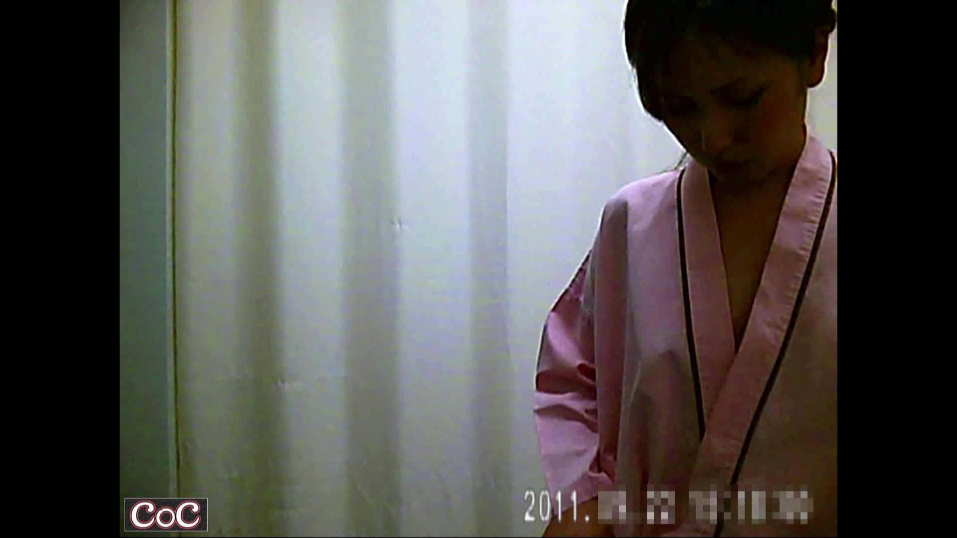病院おもいっきり着替え! vol.32 貧乳編 ワレメ無修正動画無料 89画像 47