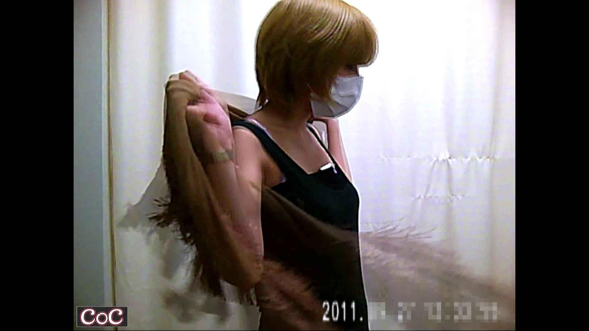 病院おもいっきり着替え! vol.36 乳首 オメコ無修正動画無料 69画像 14