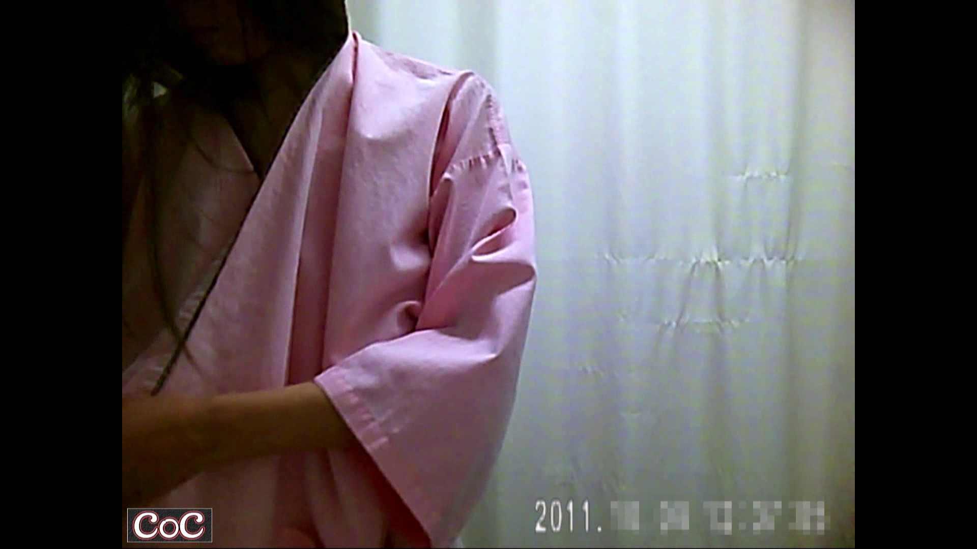 病院おもいっきり着替え! vol.50 乳首 SEX無修正画像 67画像 4