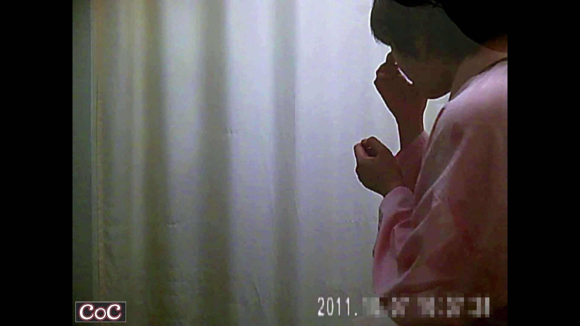 病院おもいっきり着替え! vol.53 盗撮特集 のぞき動画キャプチャ 71画像 35