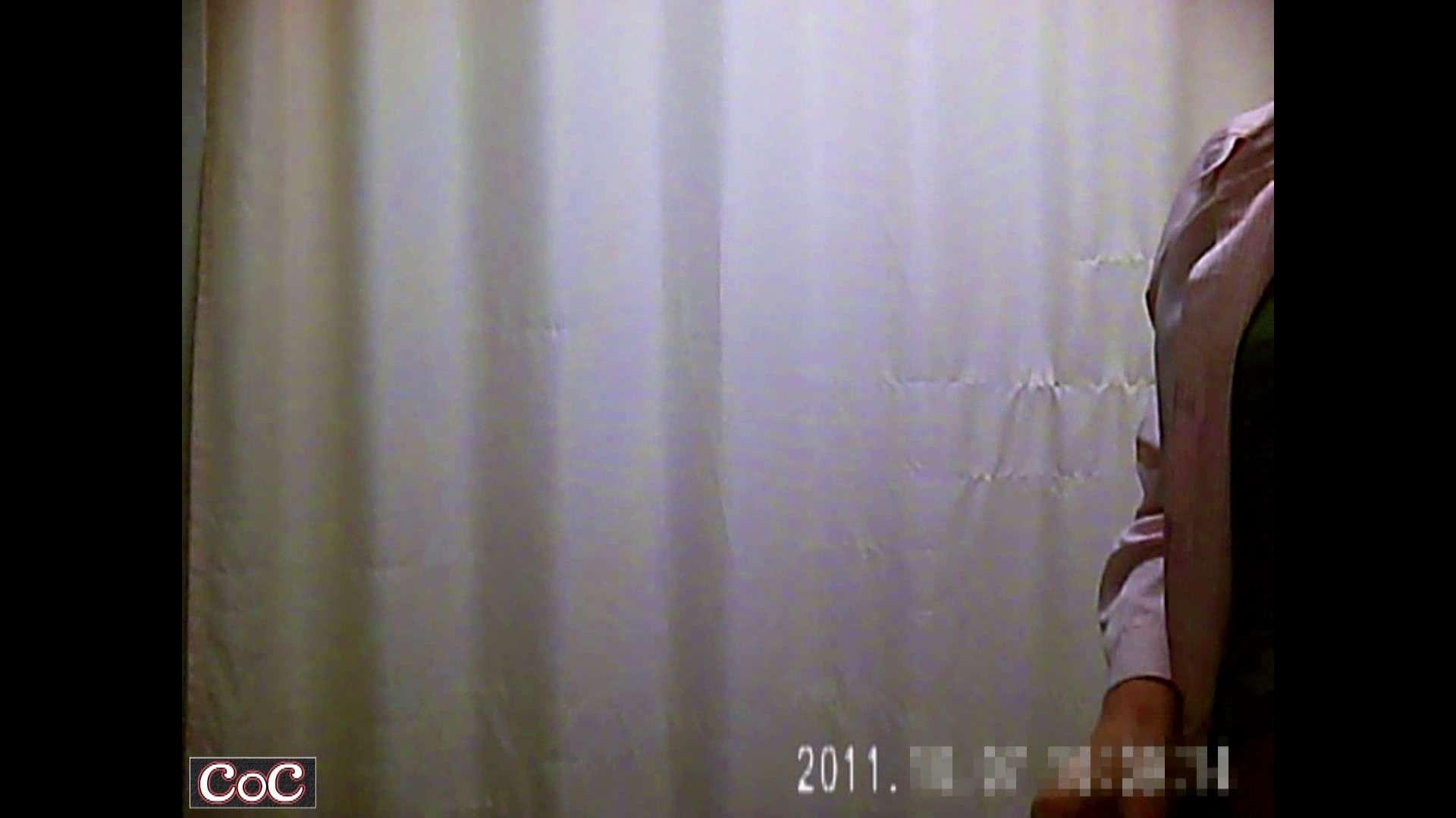 病院おもいっきり着替え! vol.53 盗撮特集 のぞき動画キャプチャ 71画像 43
