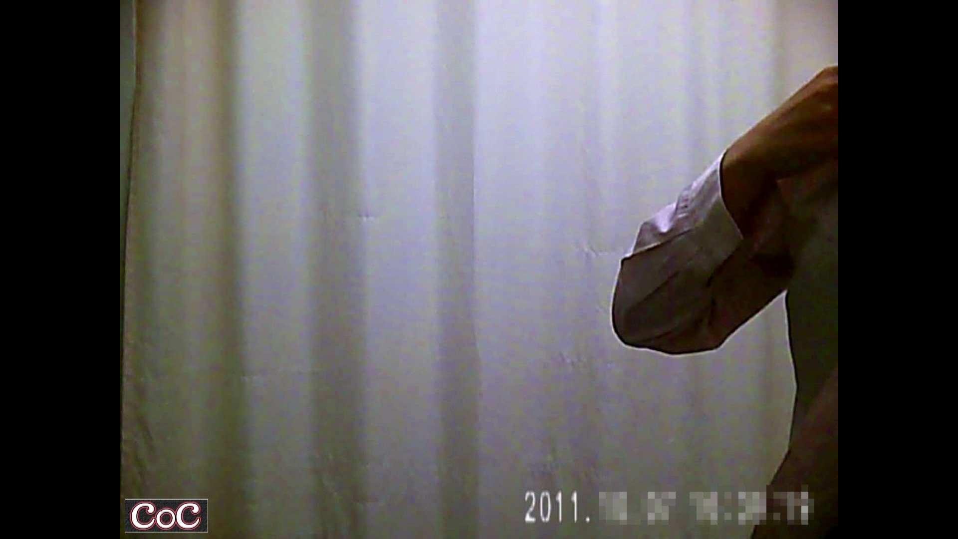 病院おもいっきり着替え! vol.53 おっぱい オマンコ無修正動画無料 71画像 44