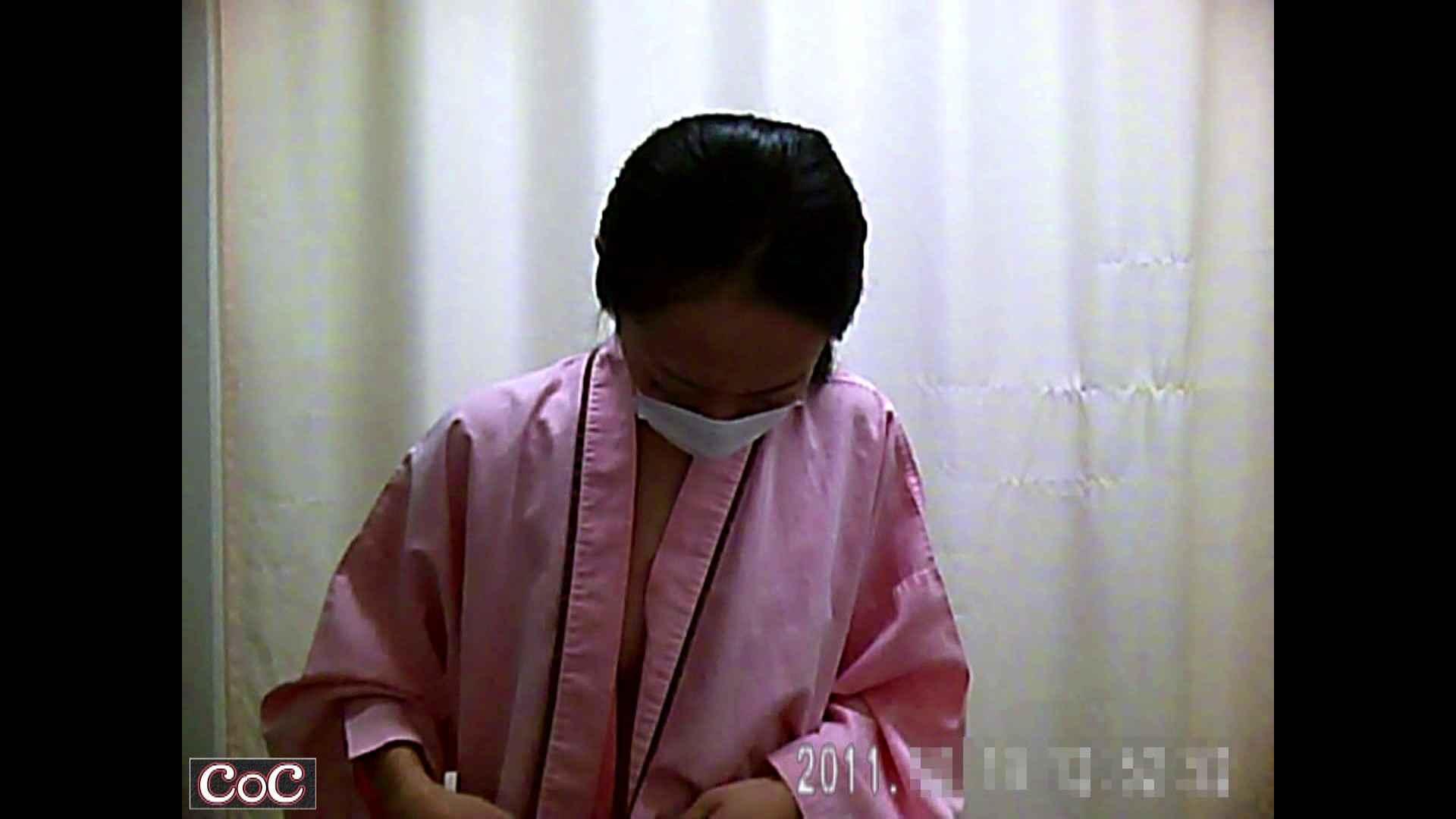 病院おもいっきり着替え! vol.59 おっぱい おまんこ無修正動画無料 66画像 28