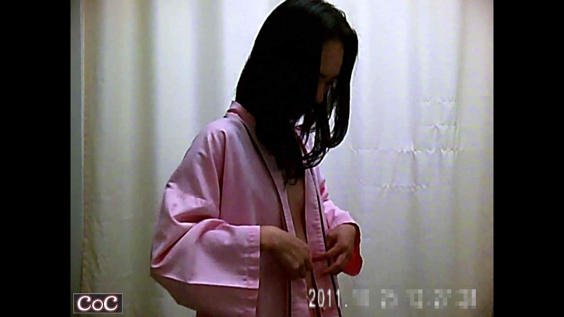 病院おもいっきり着替え! vol.70 貧乳編 おまんこ無修正動画無料 82画像 7