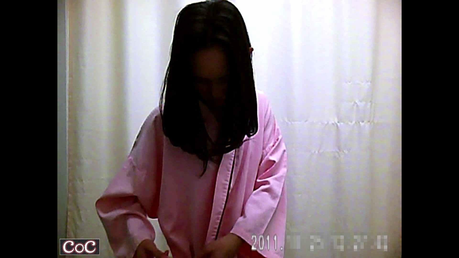 病院おもいっきり着替え! vol.70 盗撮特集 おまんこ無修正動画無料 82画像 11