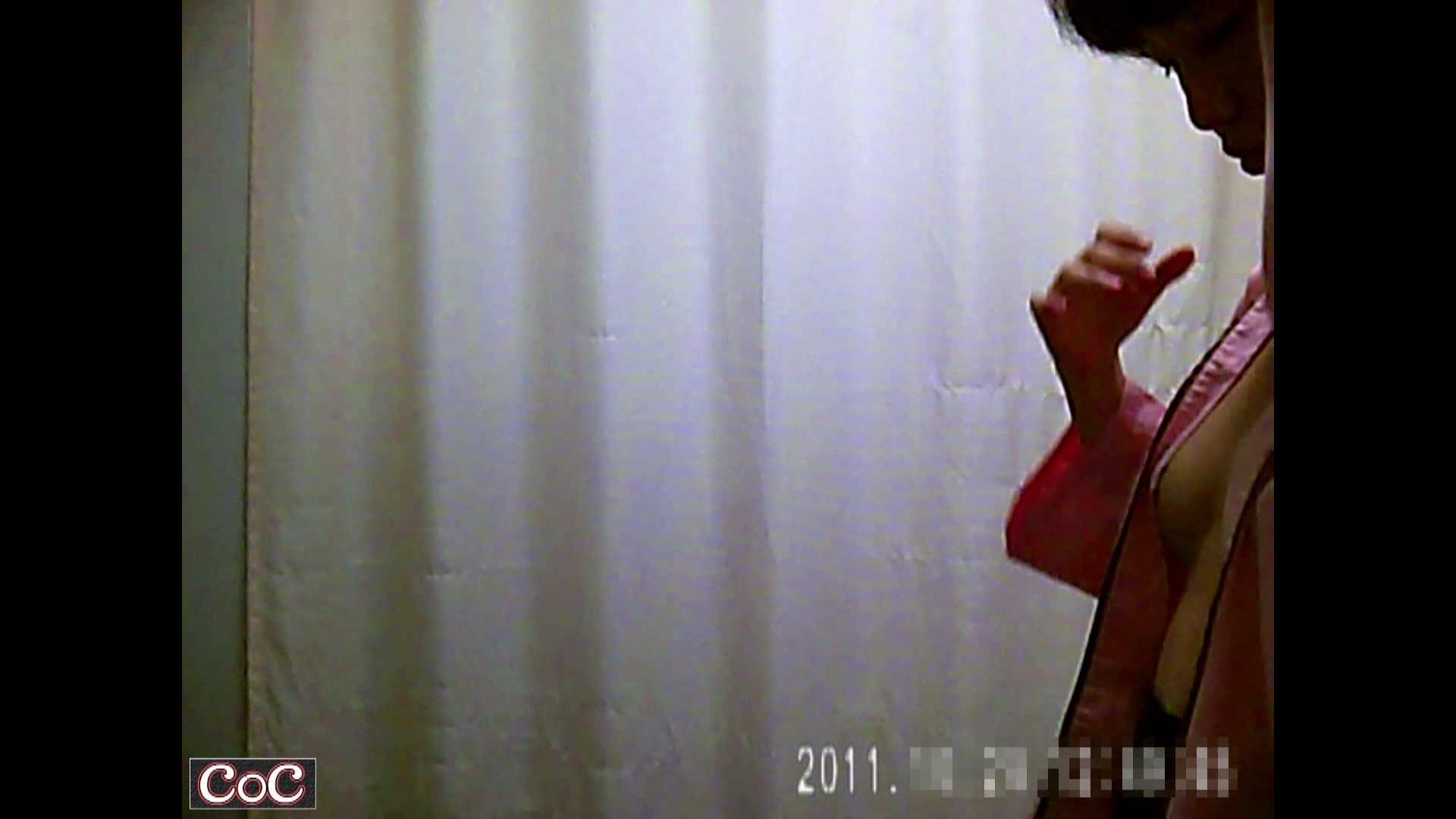 病院おもいっきり着替え! vol.70 エロティックなOL オメコ無修正動画無料 82画像 42