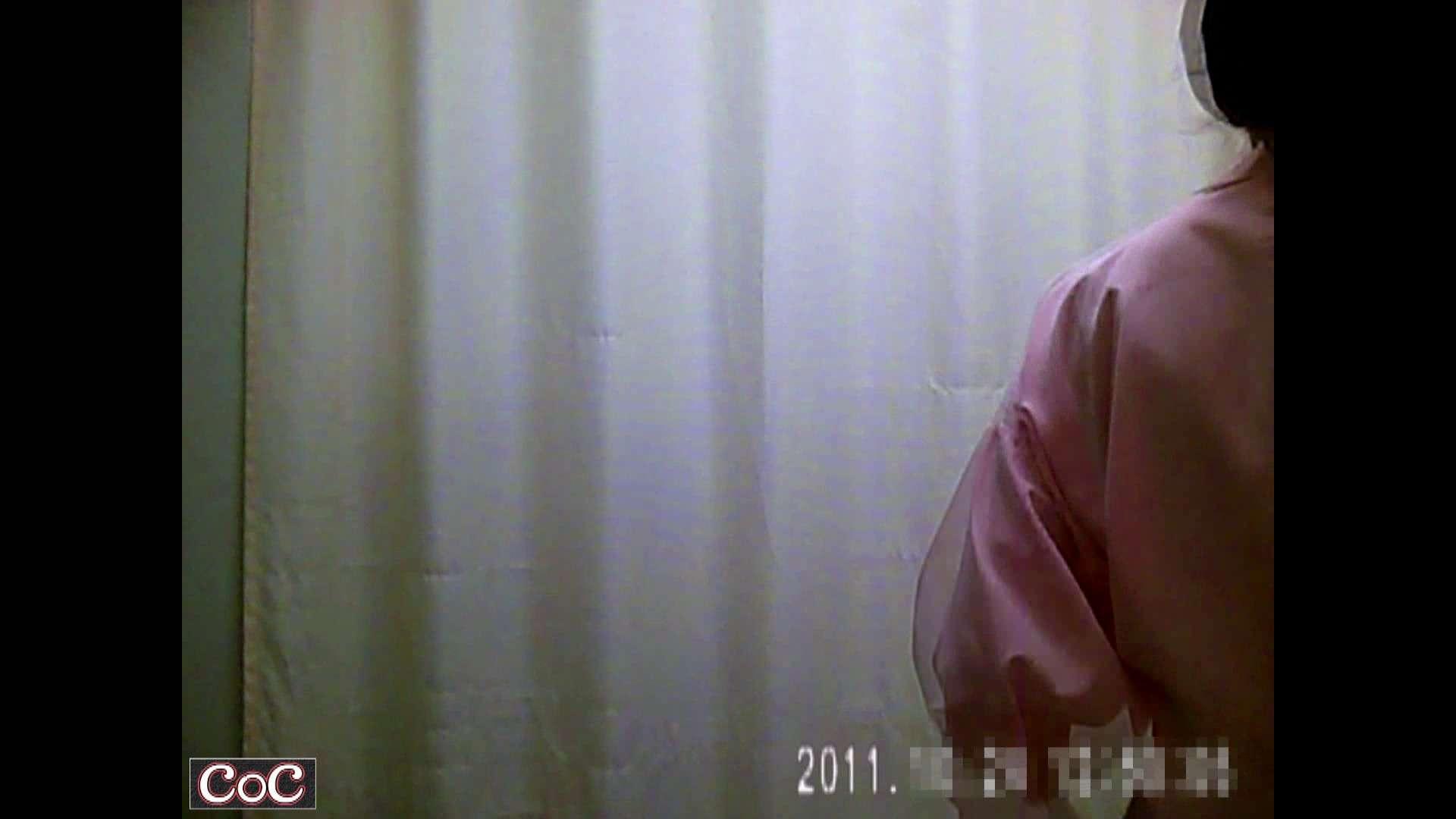病院おもいっきり着替え! vol.70 貧乳編 おまんこ無修正動画無料 82画像 47