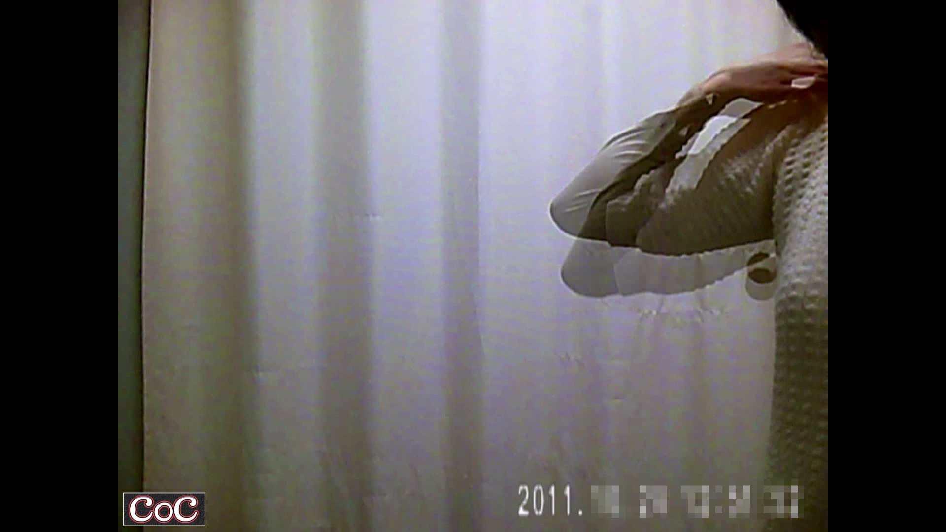 病院おもいっきり着替え! vol.70 乳首 すけべAV動画紹介 82画像 60