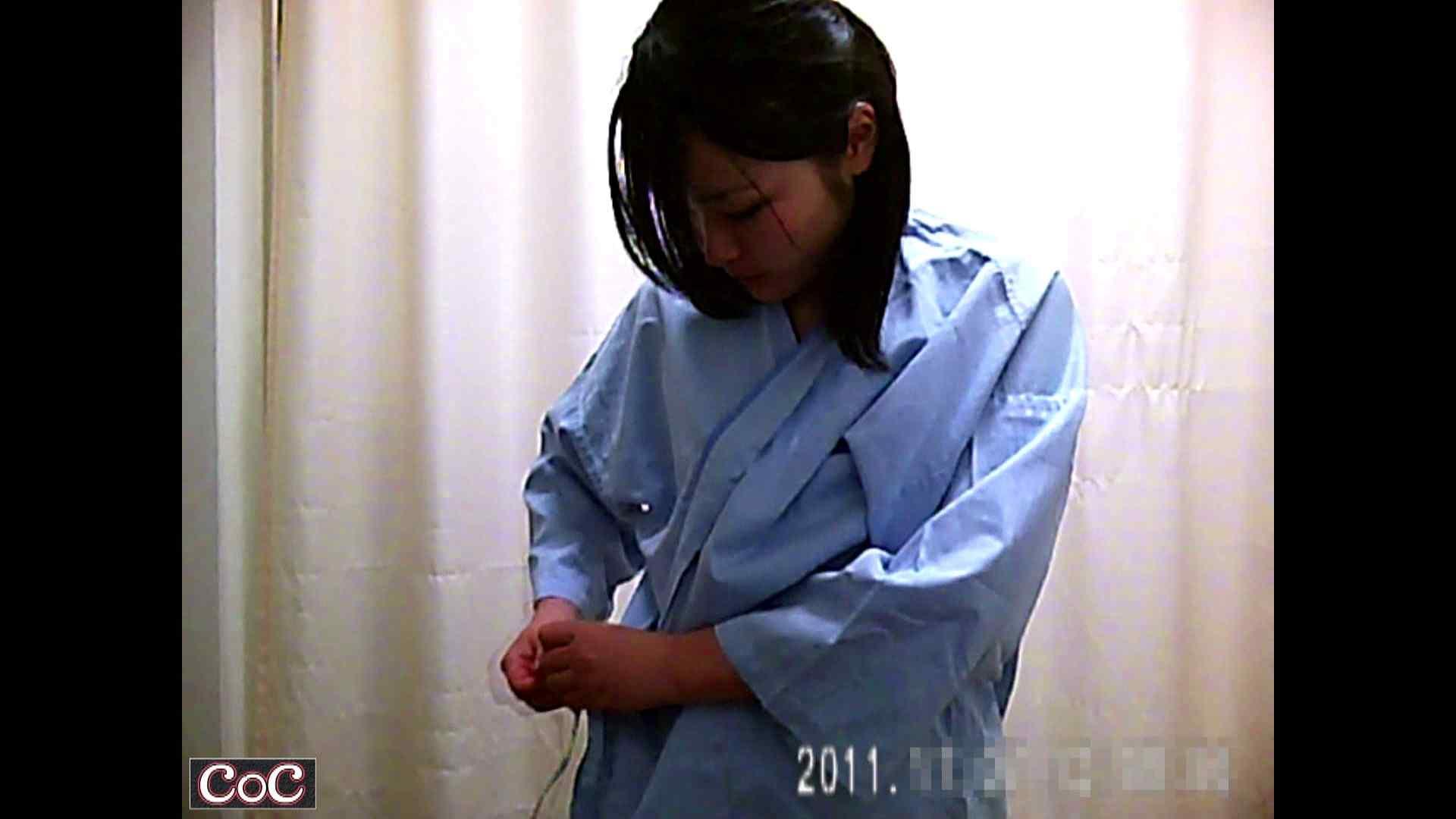 病院おもいっきり着替え! vol.83 着替え オマンコ動画キャプチャ 60画像 5