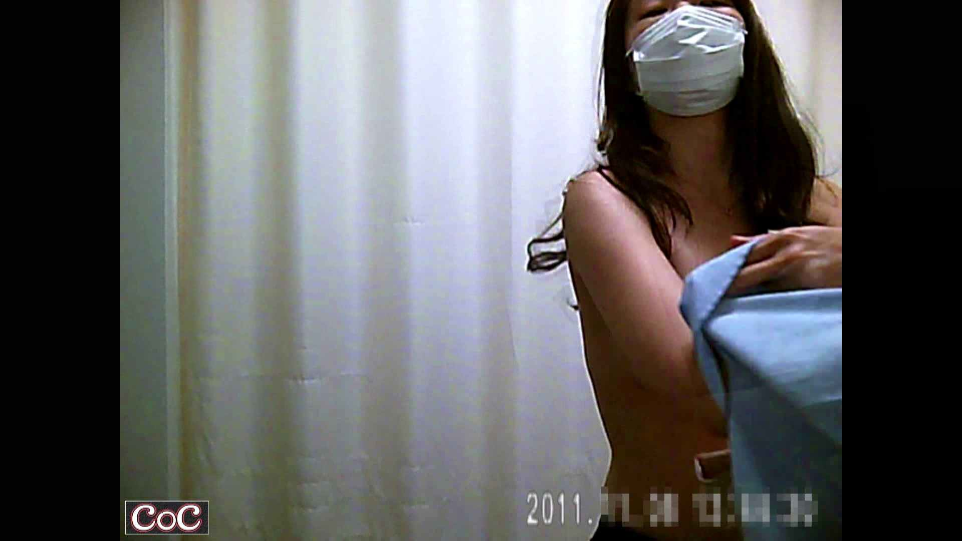 病院おもいっきり着替え! vol.84 チクビ すけべAV動画紹介 102画像 3