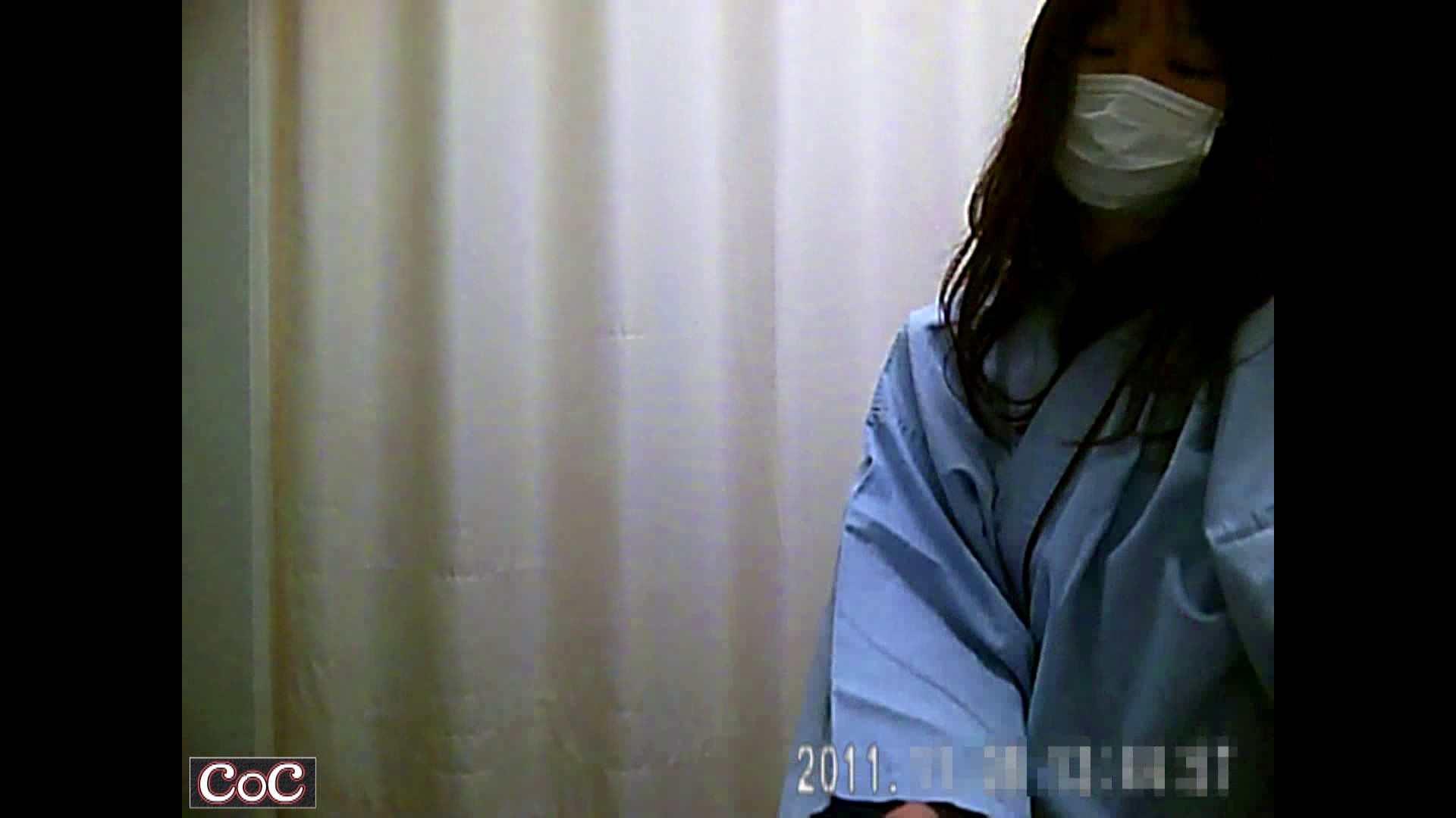 病院おもいっきり着替え! vol.84 貧乳編 おめこ無修正動画無料 102画像 23