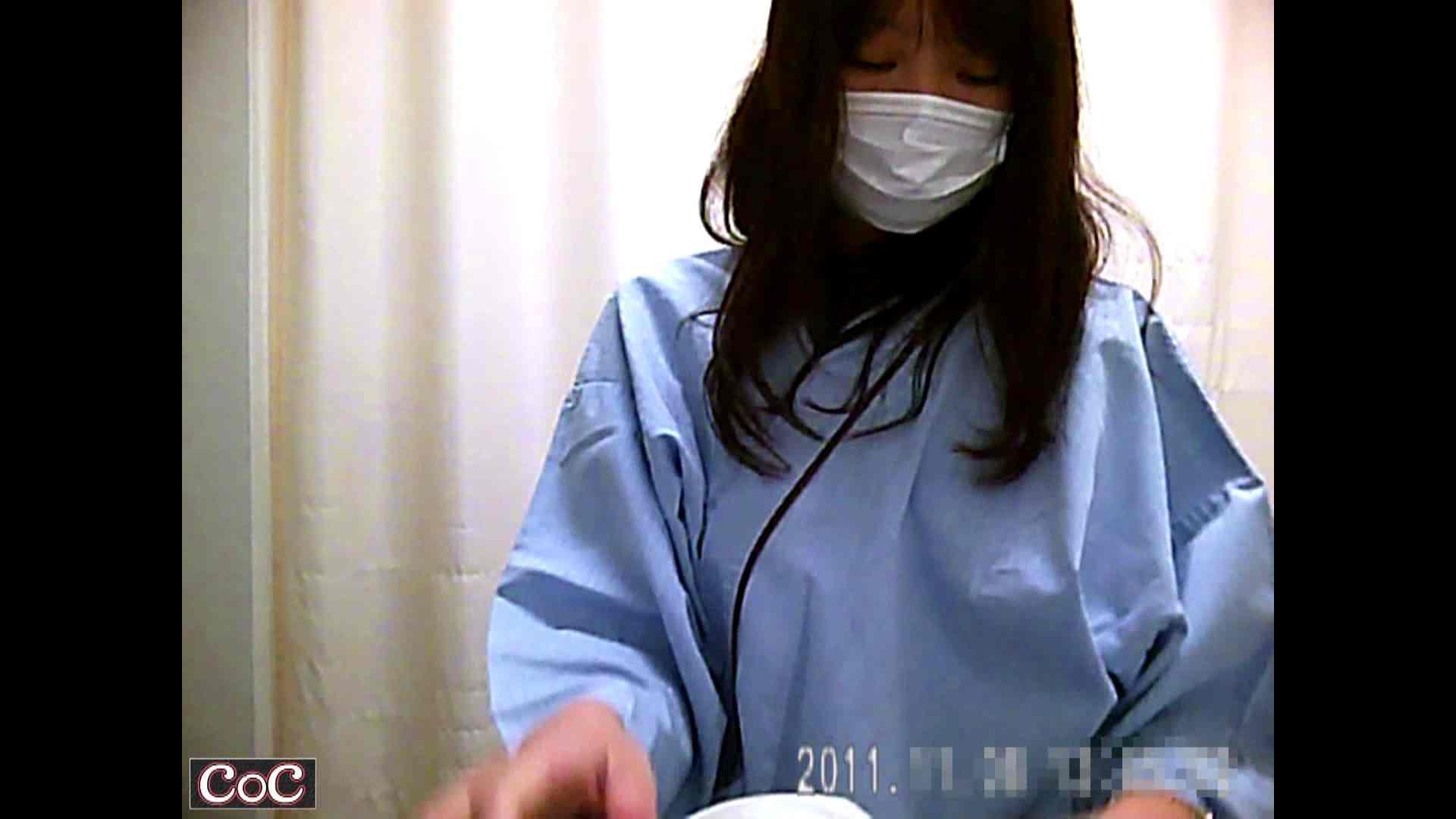 病院おもいっきり着替え! vol.84 おっぱい  102画像 24