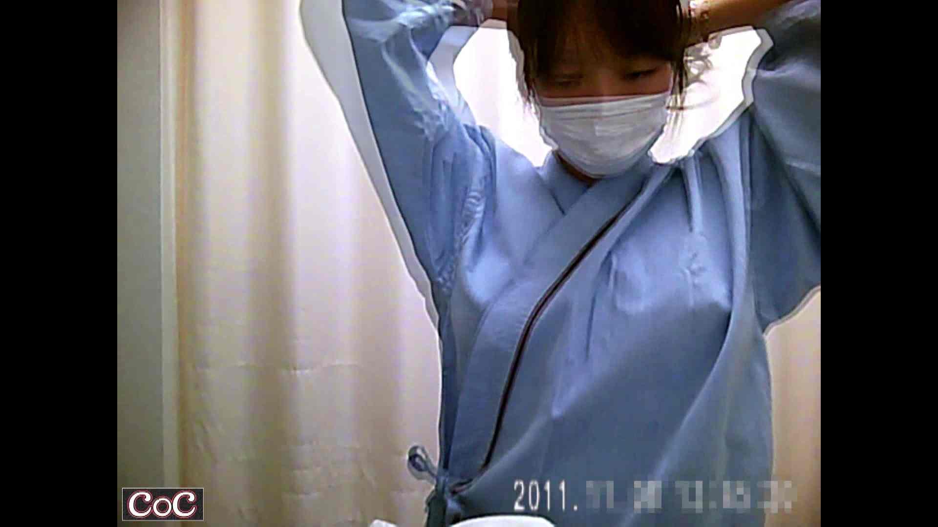 病院おもいっきり着替え! vol.84 乳首 女性器鑑賞 102画像 28