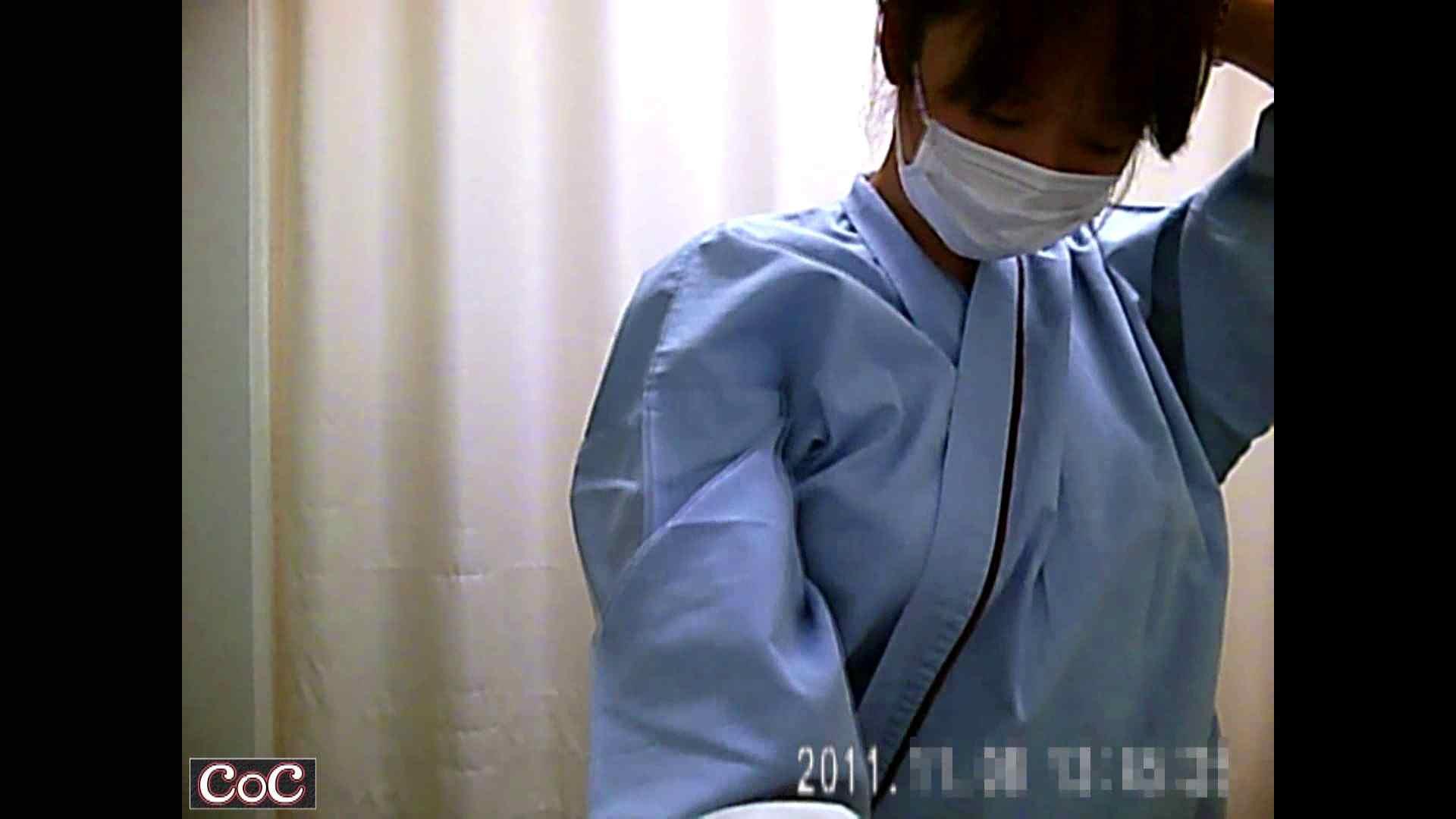病院おもいっきり着替え! vol.84 着替え 女性器鑑賞 102画像 29