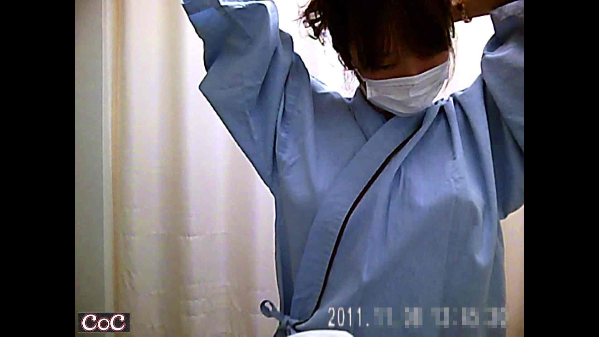 病院おもいっきり着替え! vol.84 巨乳 AV無料動画キャプチャ 102画像 30