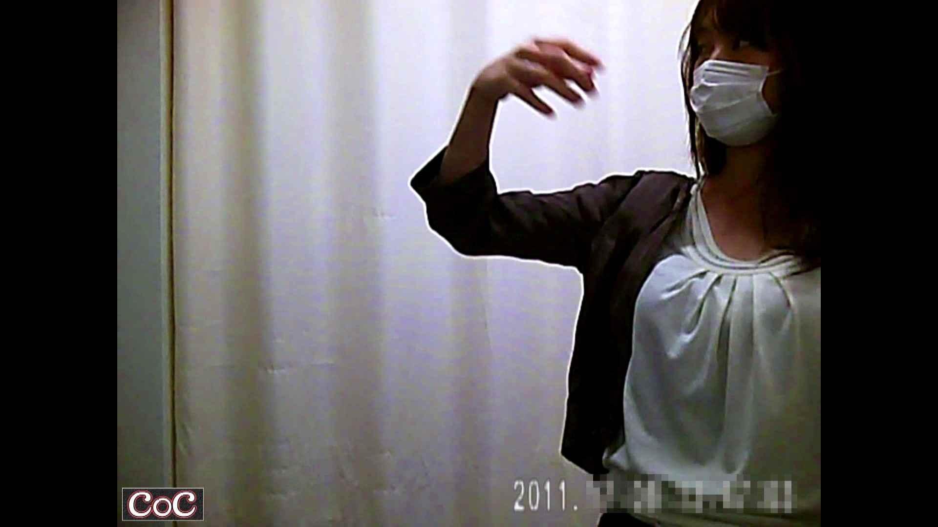 病院おもいっきり着替え! vol.84 巨乳 AV無料動画キャプチャ 102画像 38