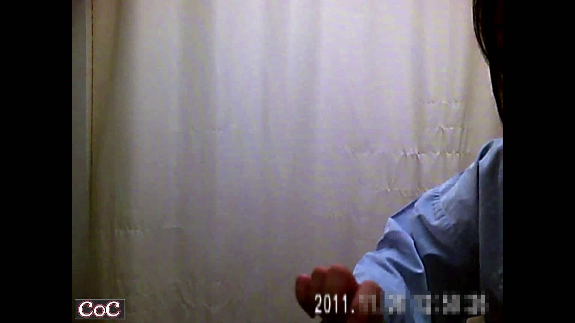 病院おもいっきり着替え! vol.84 巨乳 AV無料動画キャプチャ 102画像 54