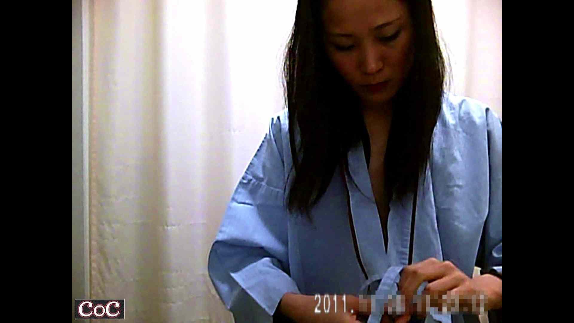 病院おもいっきり着替え! vol.84 着替え 女性器鑑賞 102画像 101