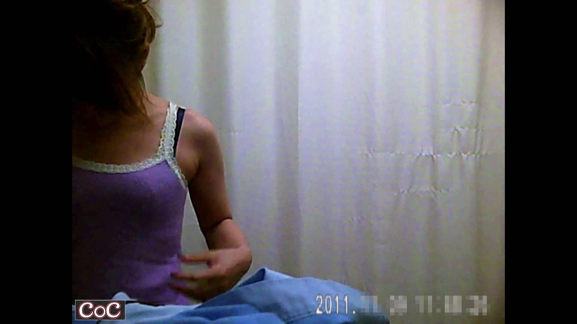 病院おもいっきり着替え! vol.85 乳首 AV無料動画キャプチャ 98画像 21