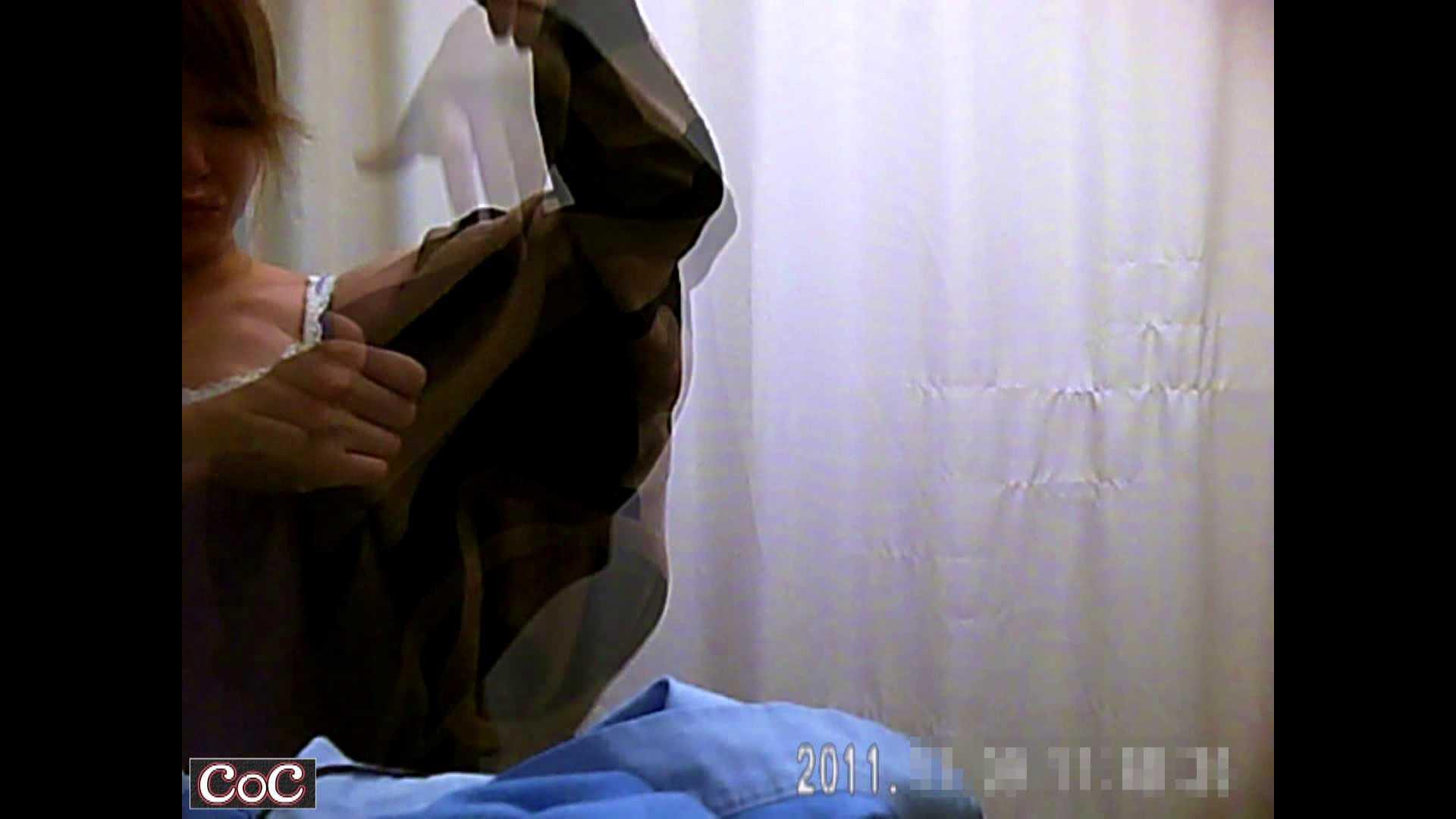 病院おもいっきり着替え! vol.85 巨乳 盗撮画像 98画像 23