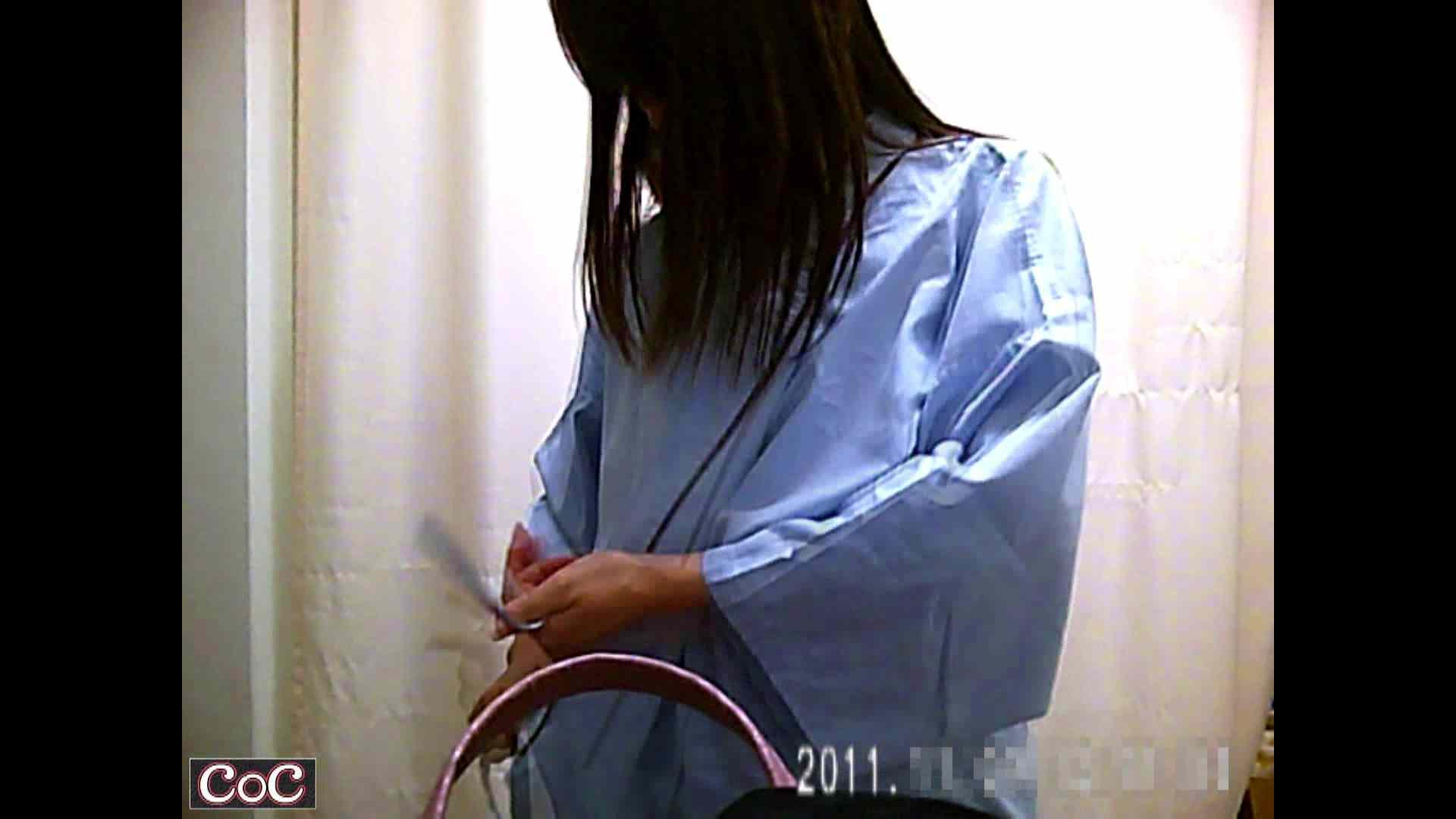 病院おもいっきり着替え! vol.85 チクビ | 貧乳編  98画像 41