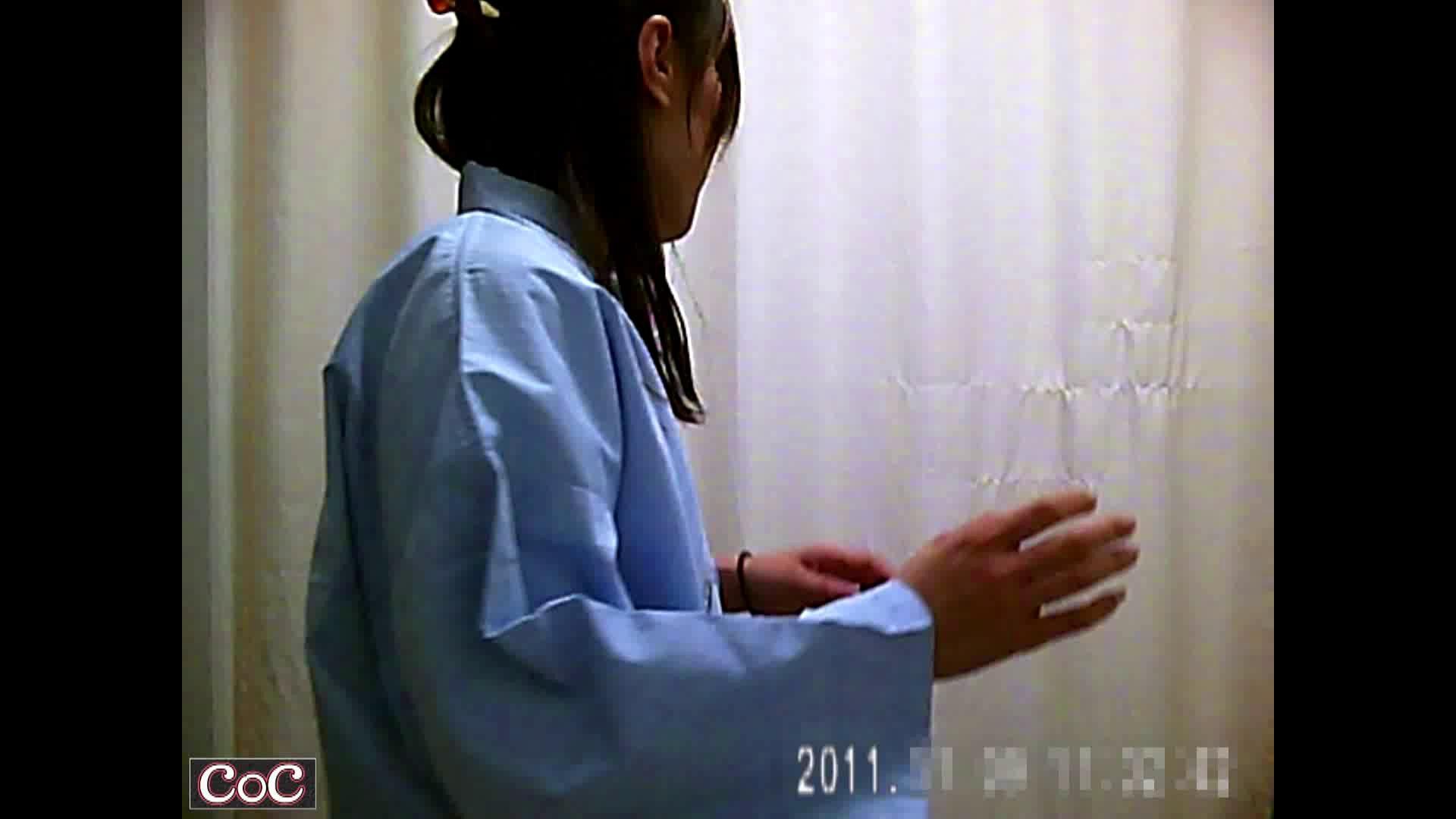 病院おもいっきり着替え! vol.85 乳首 AV無料動画キャプチャ 98画像 69