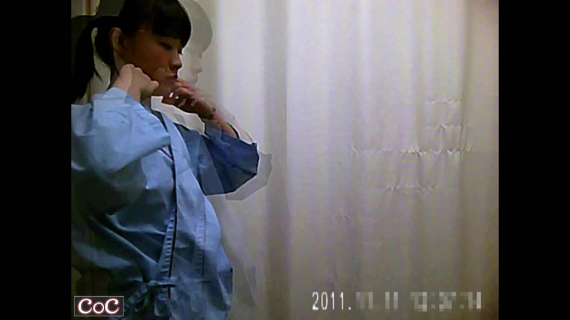 病院おもいっきり着替え! vol.87 チクビ オメコ無修正動画無料 91画像 4