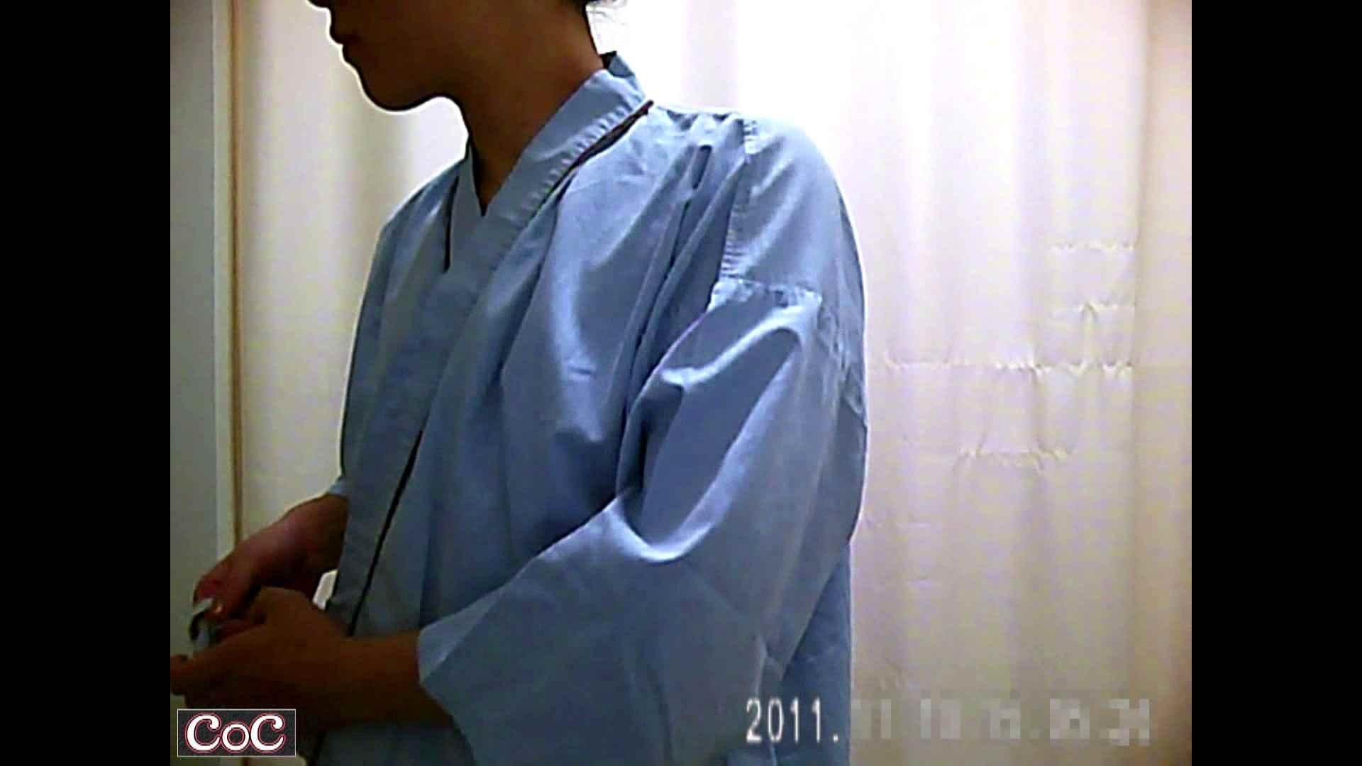 病院おもいっきり着替え! vol.87 巨乳 おまんこ無修正動画無料 91画像 23