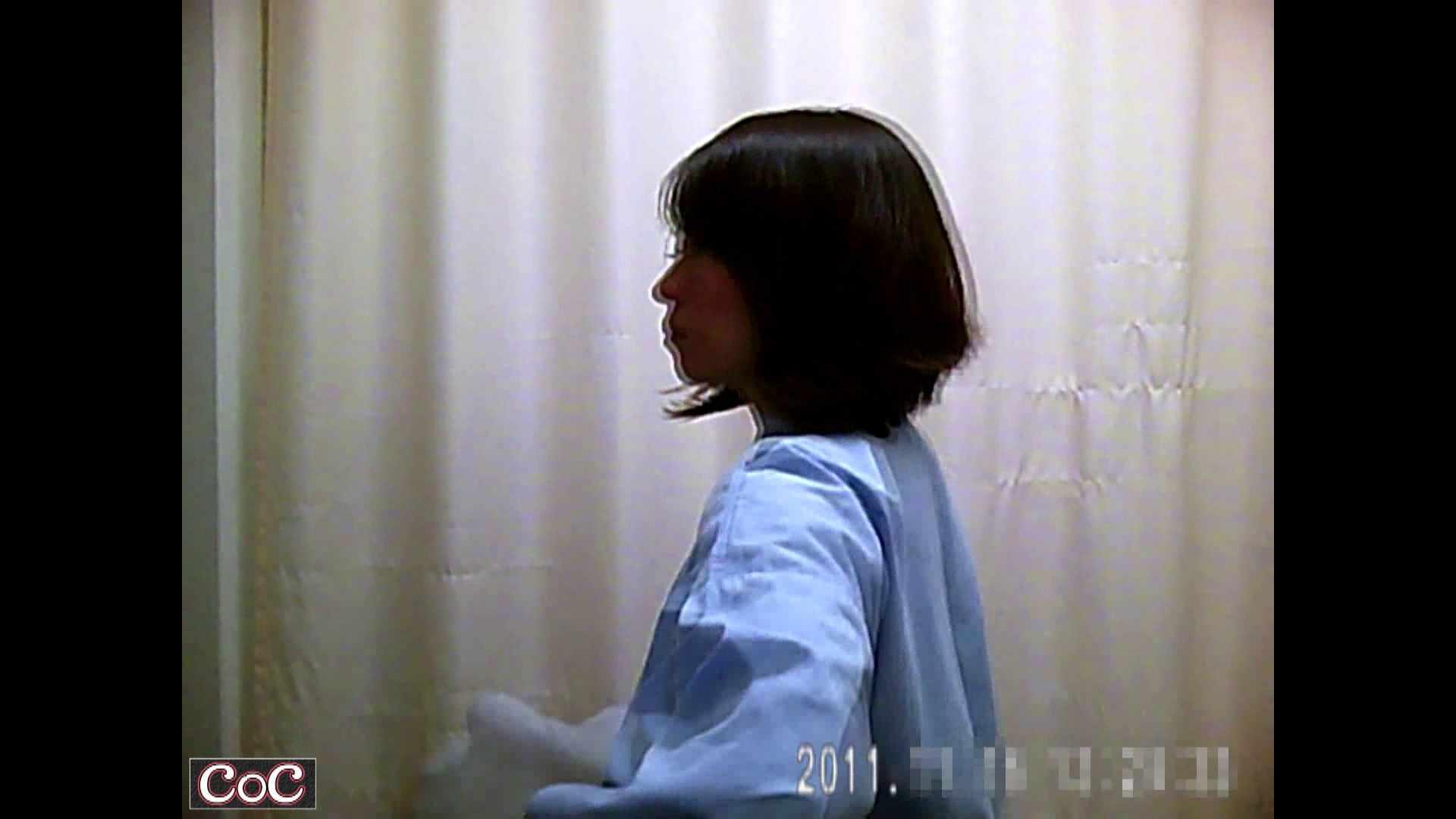 病院おもいっきり着替え! vol.92 乳首 SEX無修正画像 83画像 4