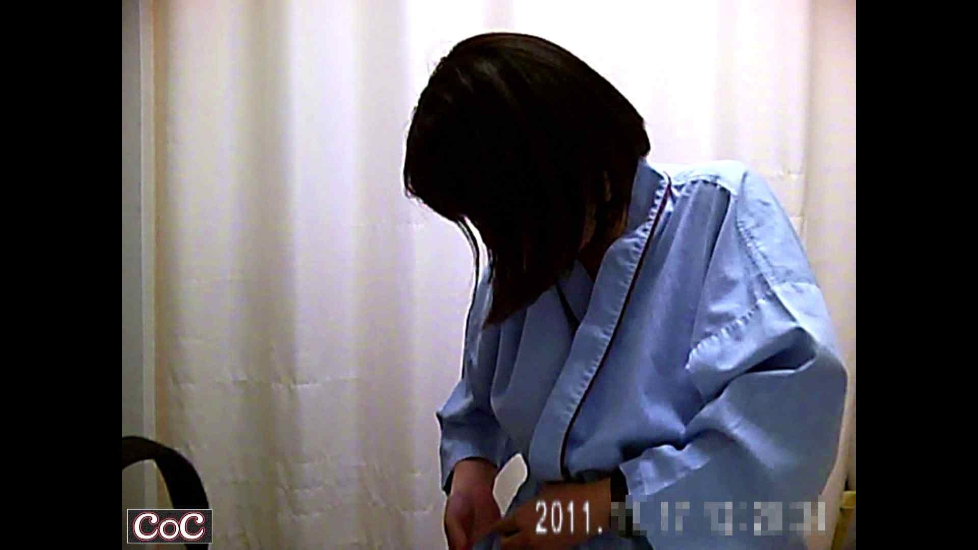 病院おもいっきり着替え! vol.96 貧乳編 AV動画キャプチャ 90画像 15
