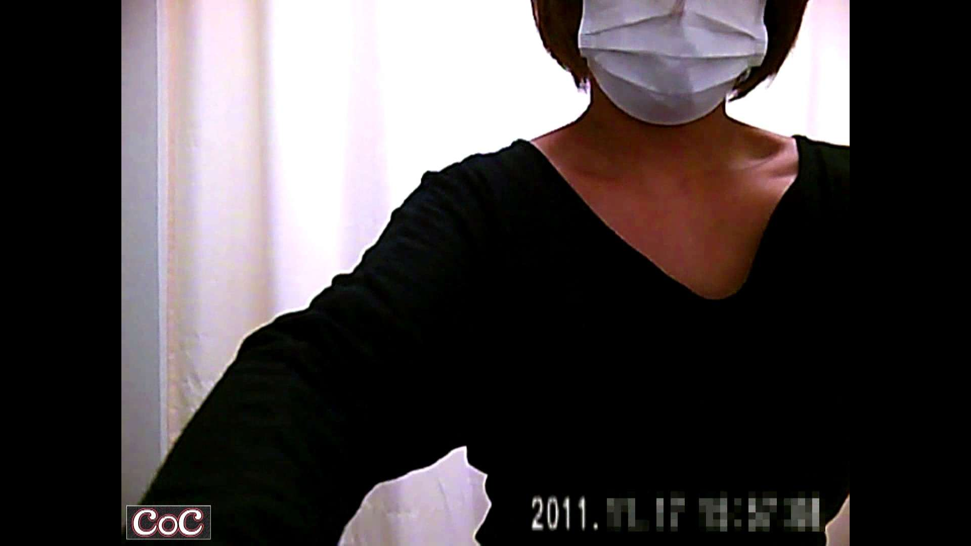 病院おもいっきり着替え! vol.96 巨乳  90画像 24