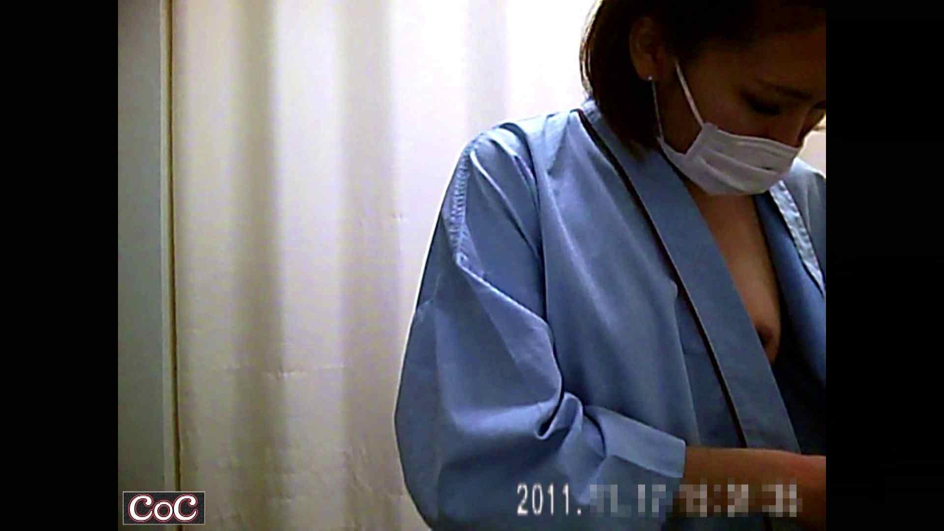 病院おもいっきり着替え! vol.96 巨乳 | エロティックなOL  90画像 65