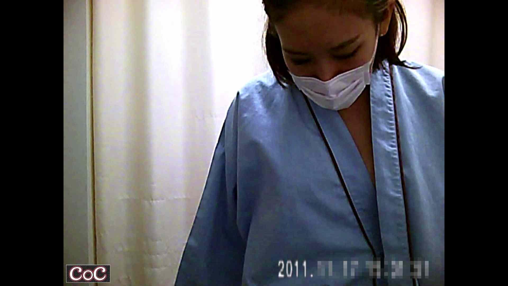 病院おもいっきり着替え! vol.96 チクビ エロ無料画像 90画像 68