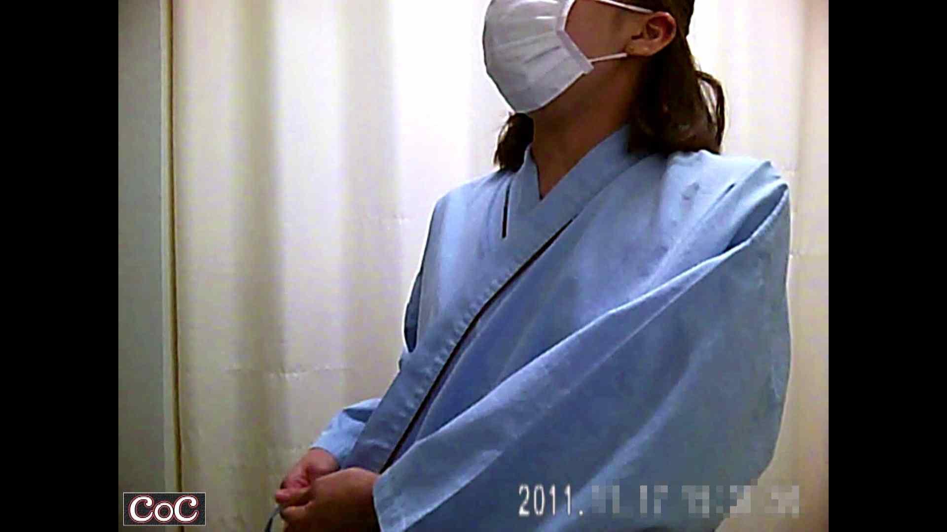 病院おもいっきり着替え! vol.96 乳首 オマンコ動画キャプチャ 90画像 69