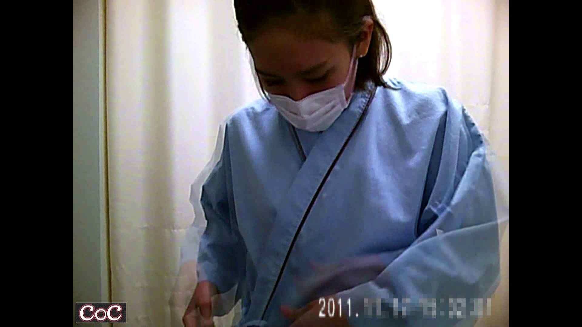 病院おもいっきり着替え! vol.96 着替え おまんこ動画流出 90画像 70