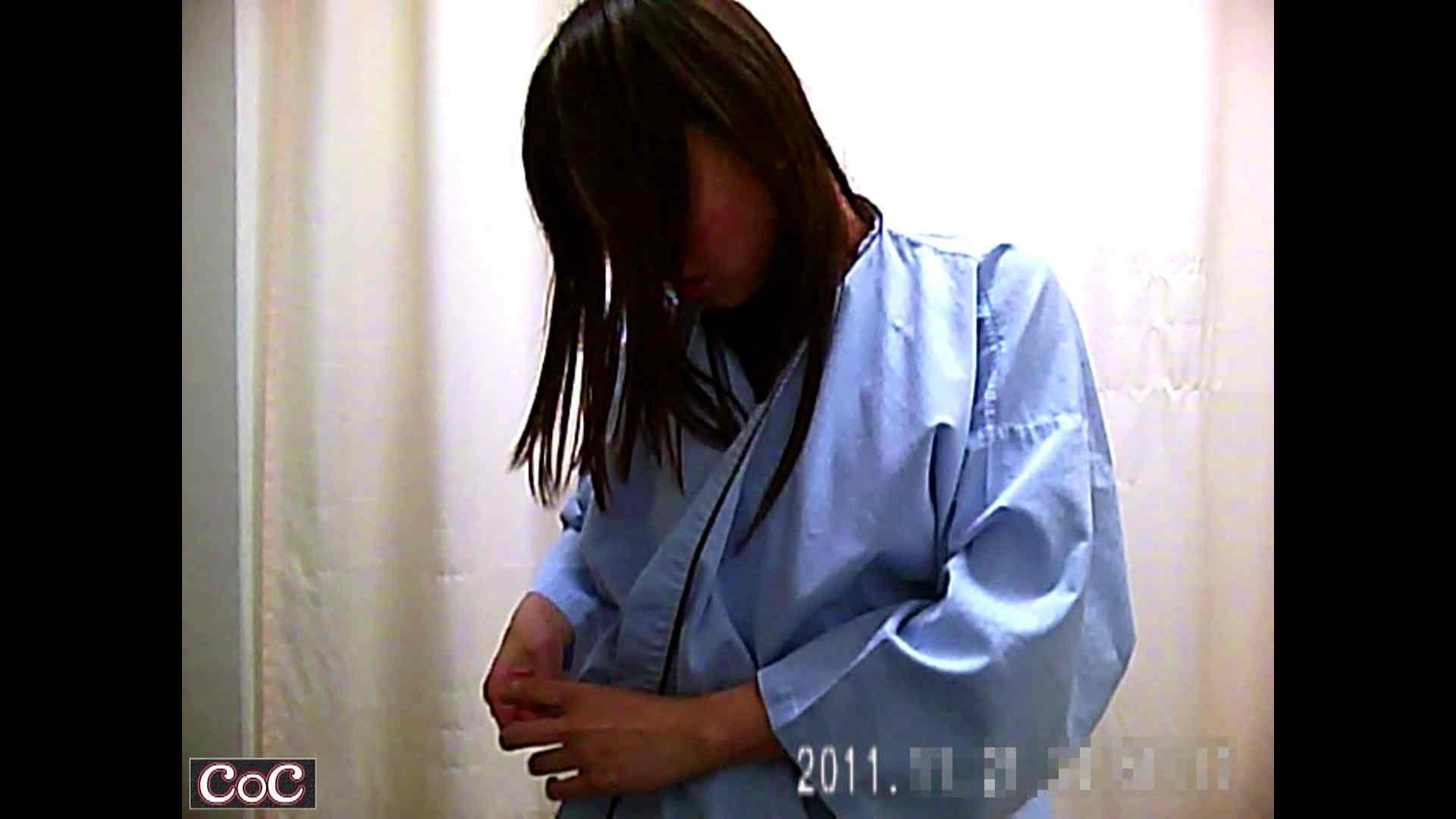 病院おもいっきり着替え! vol.98 乳首 えろ無修正画像 67画像 4