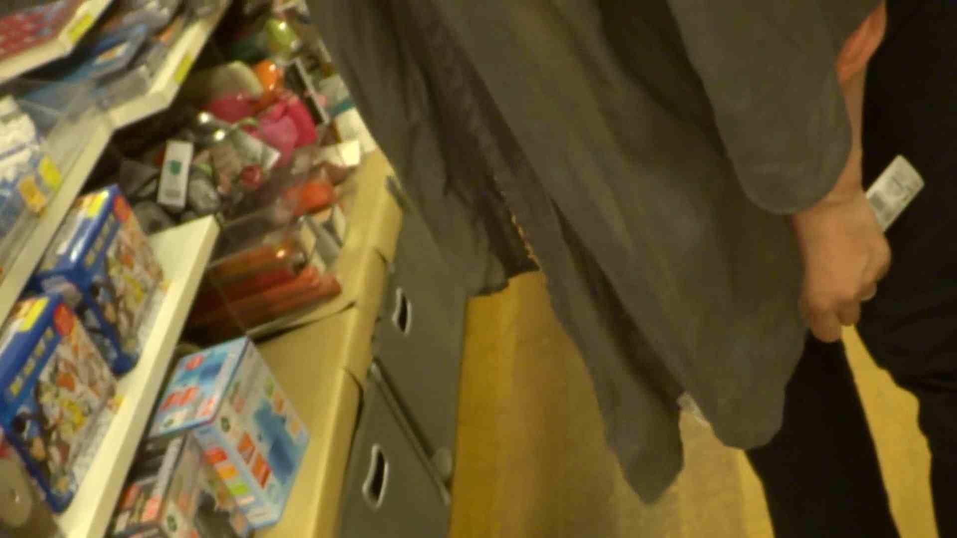 ハメ撮り|近所のお店は危険がイッパイ vol.9|ピープフォックス(盗撮狐)