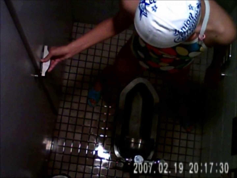 水泳大会選手の聖水 vol.034 洗面所はめどり  61画像 3